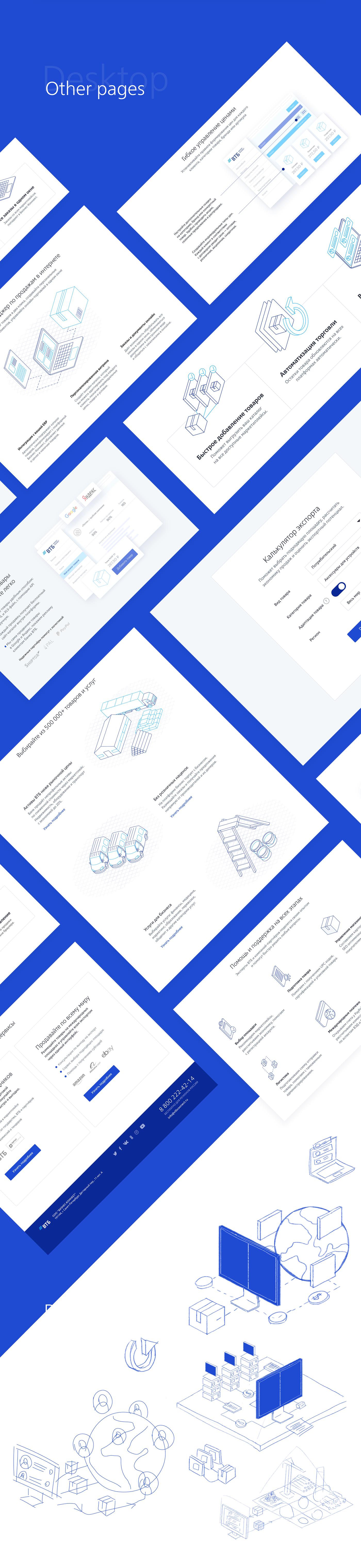 VTB banking landing page Website ILLUSTRATION  web illustration finance Startup