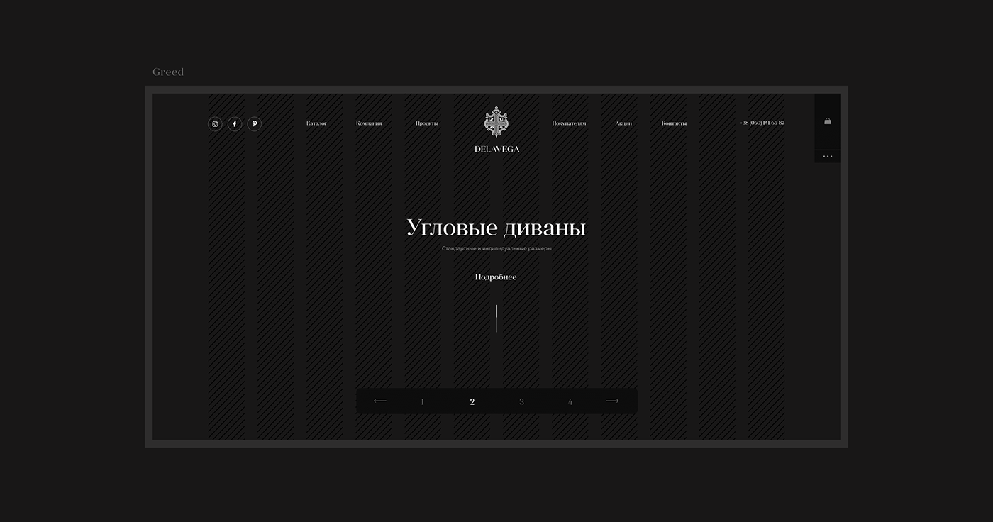 Ecommerce store shop UI ux minimal luxury furniture White black