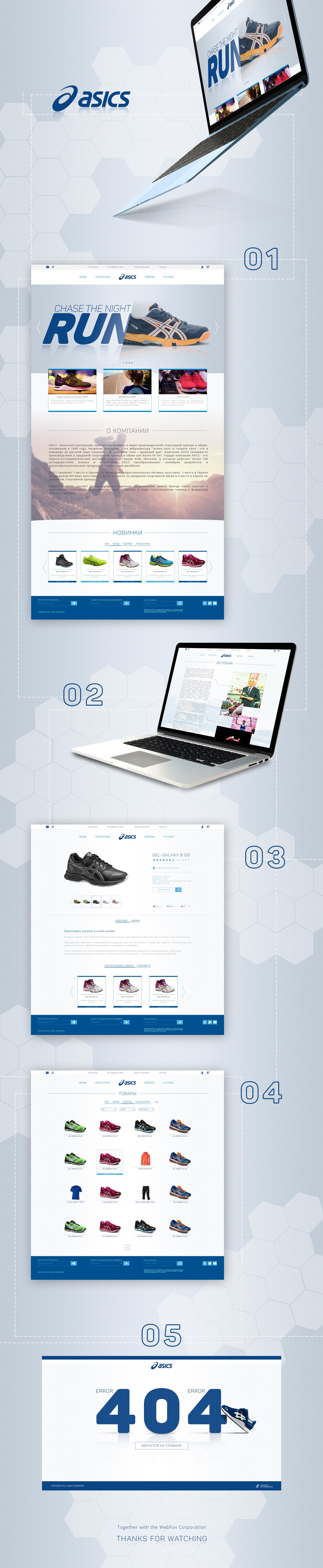 Asics wetsite Web Store store Web webfox goloborodko