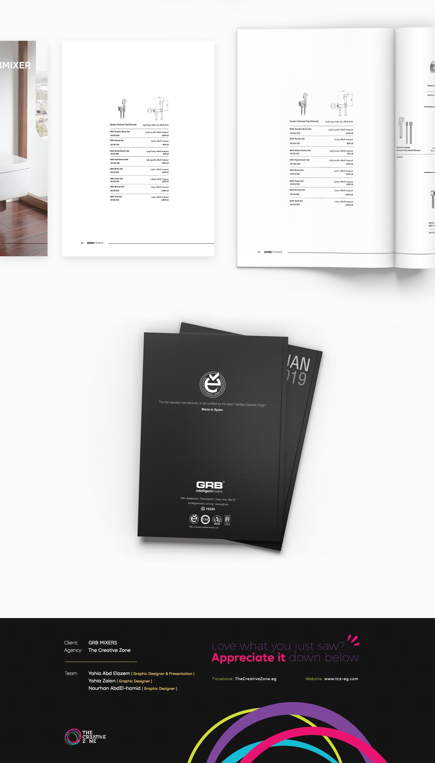 Catalogue كتالوج كتاب cover grb brand مجلة mag design GRB MIXERS