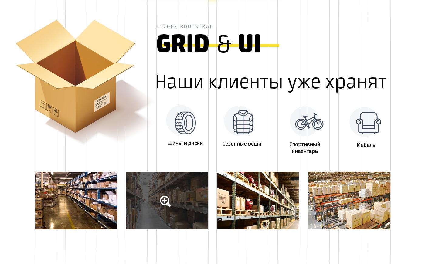 Web Design  corporate ux UI Logistics services