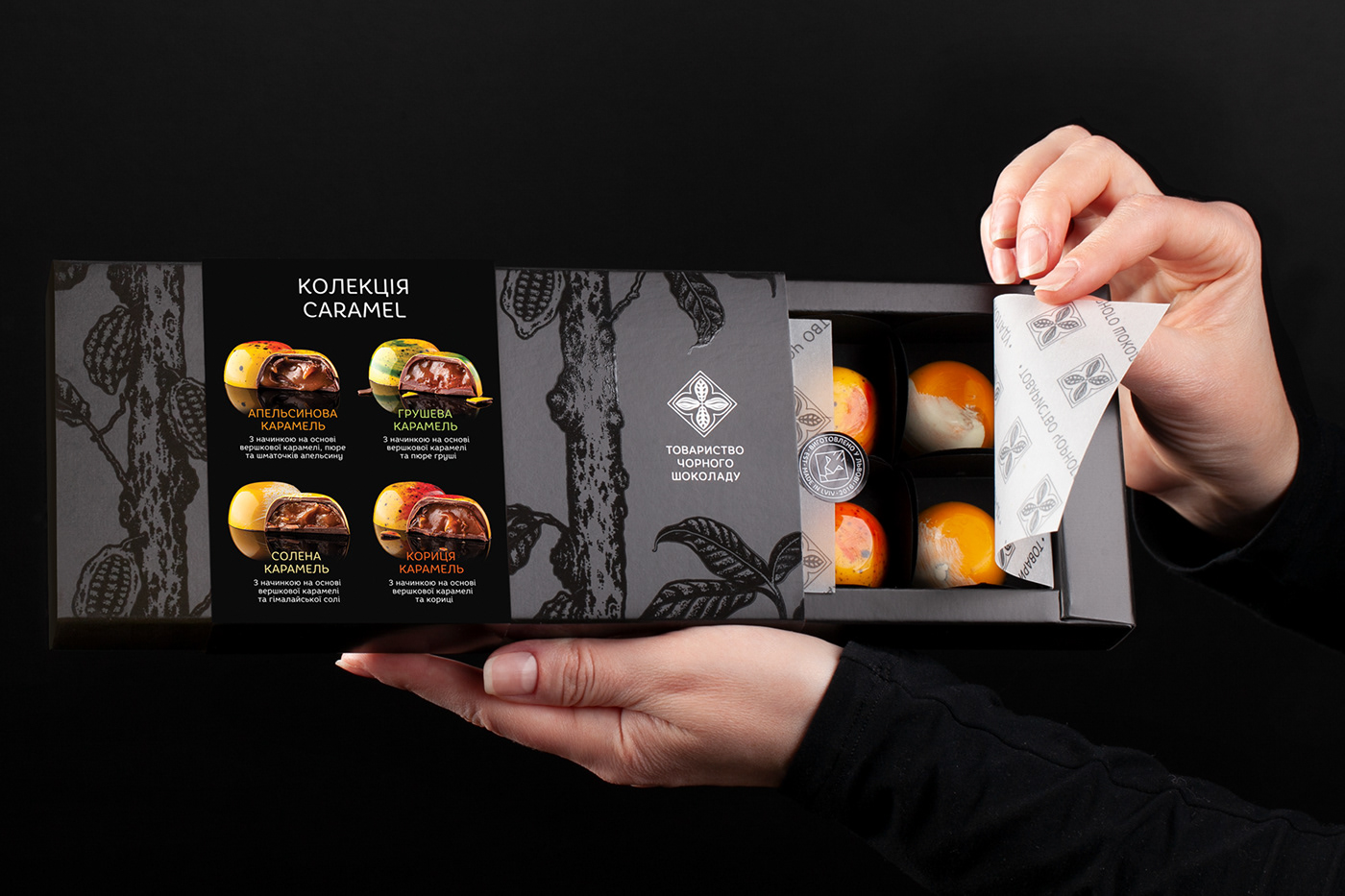 Candy chocolate chocolate branding food photography Luxury Design package Packaging packaging design Praline Sweets