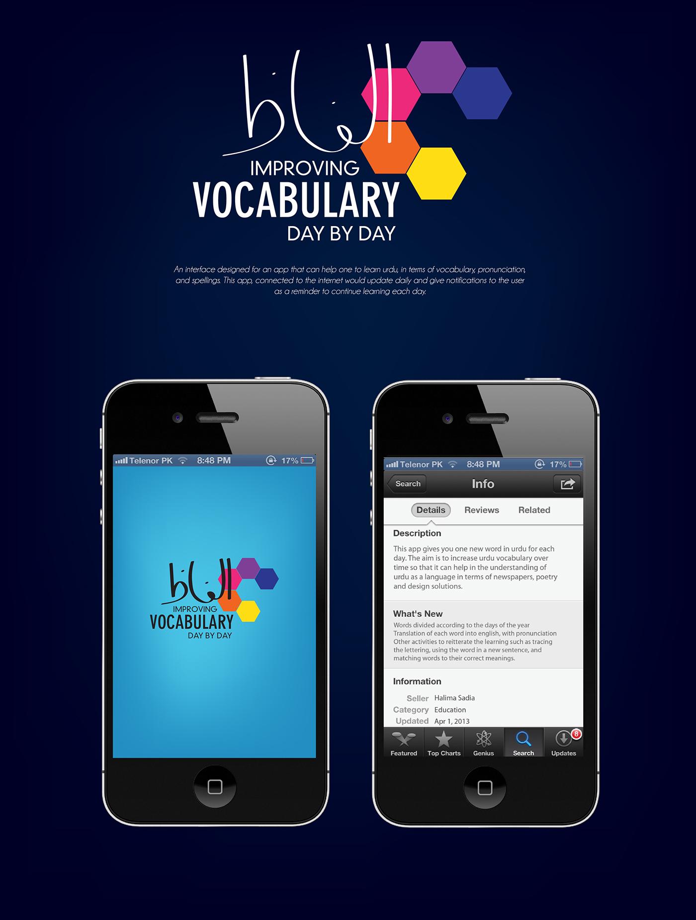 Alfaaz - An Urdu Vocabulary App on Behance