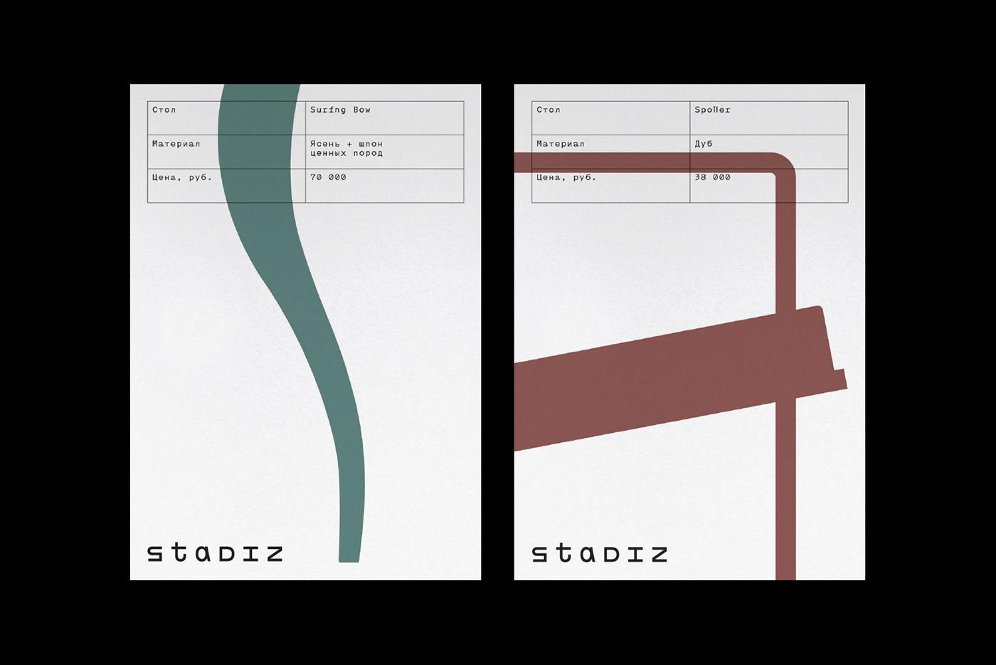 design,identity,branding ,graphic,logo,typography  ,type,font,furniture,eshgruppa