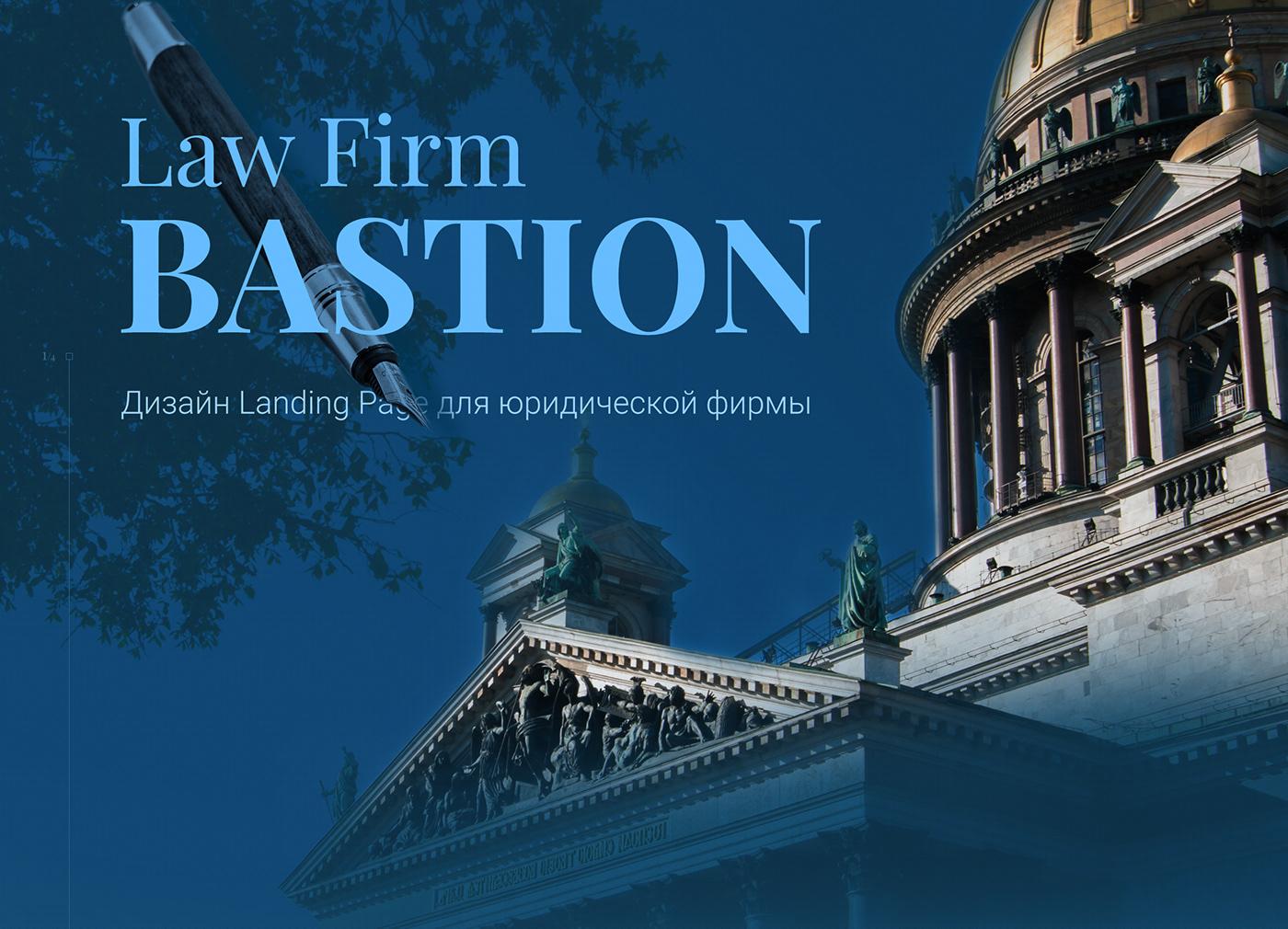 law firm landing page Web Design  Website сайт лэндинг landing Юрист Адвокат