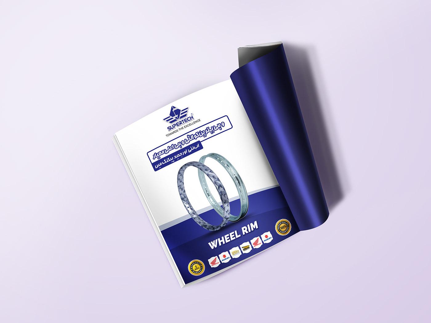 creative design flyer leaflet parts product Product Leaflet rim supertech wheel rim