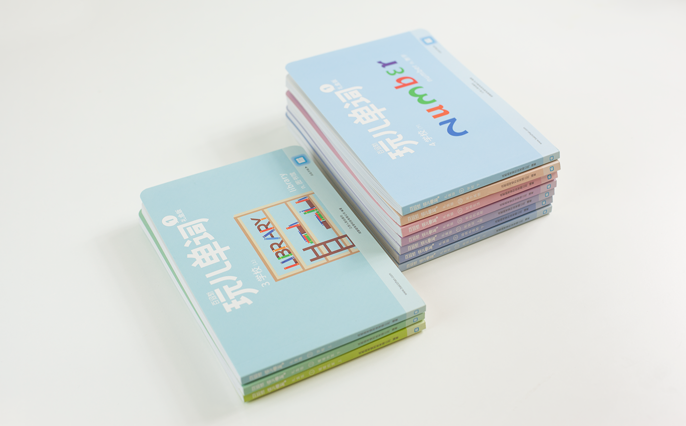 children child concept word meaning chinese english language learning learn teach colorful Colourful  flat Character