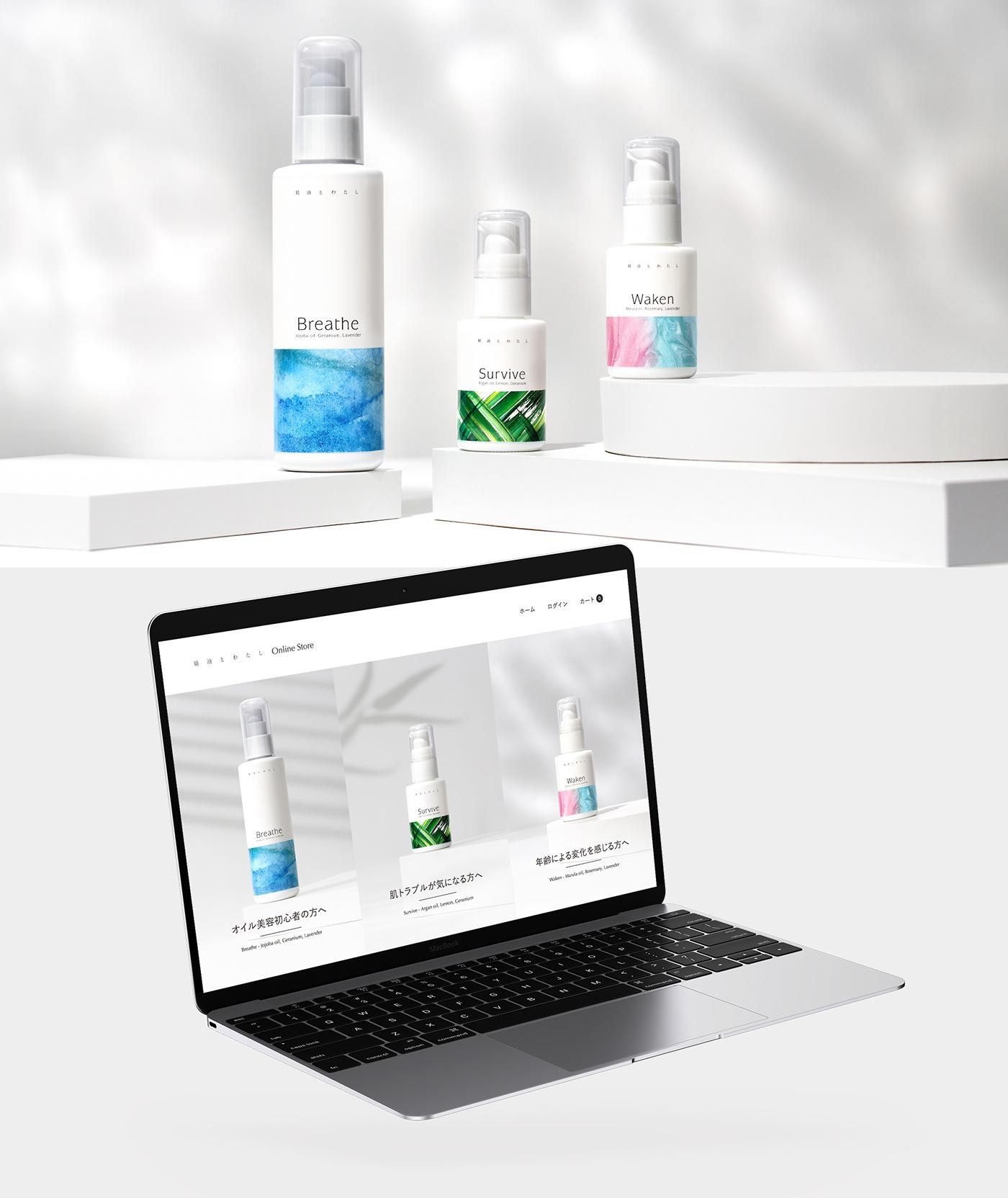 package Cosme oil product beauty Webdesign UI/UX ArtDirection EssentialOil EC