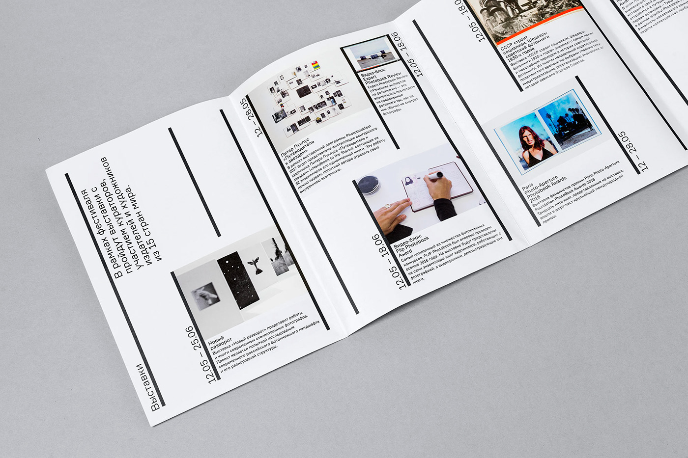 identity photobookfest festival