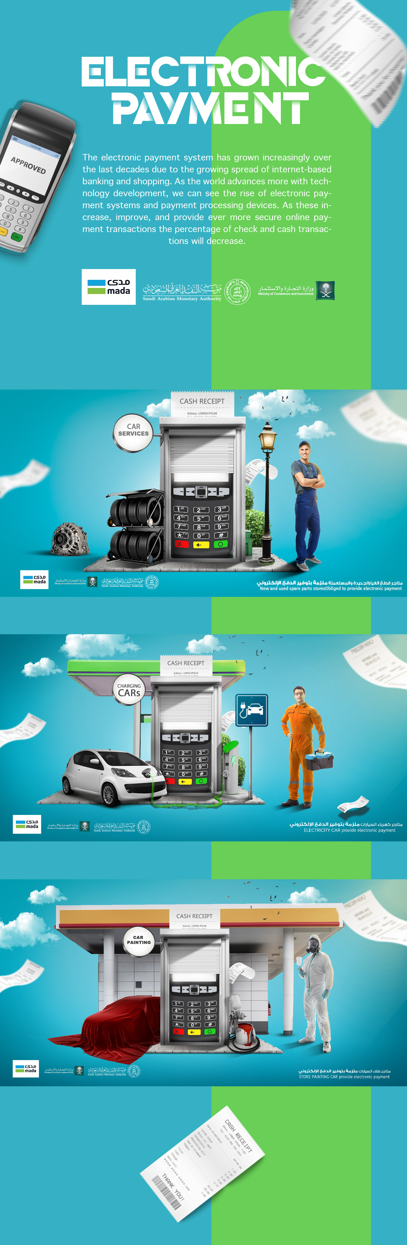 design ads social media payment panking featured