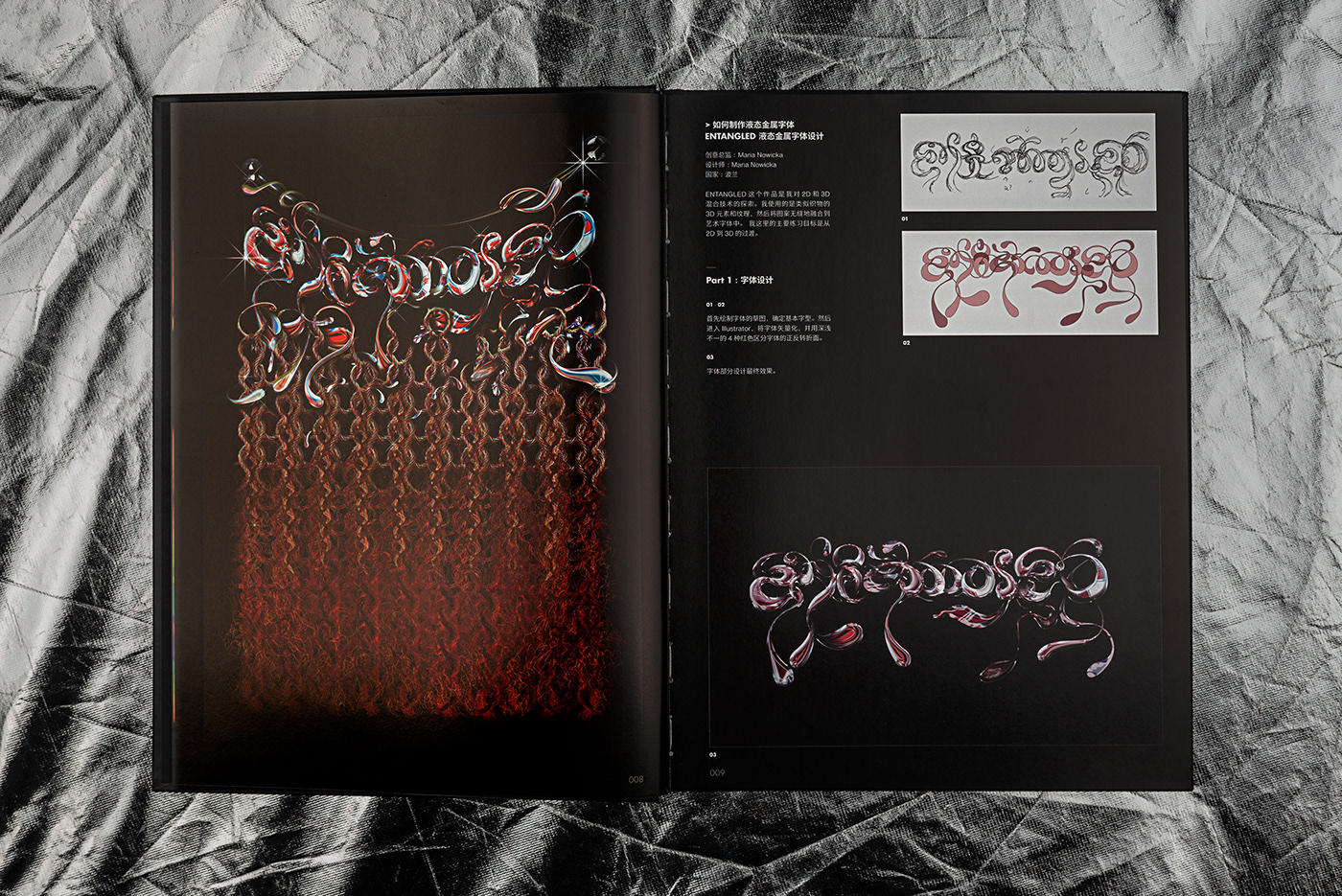 book book cover editorial editorial design  Layout print
