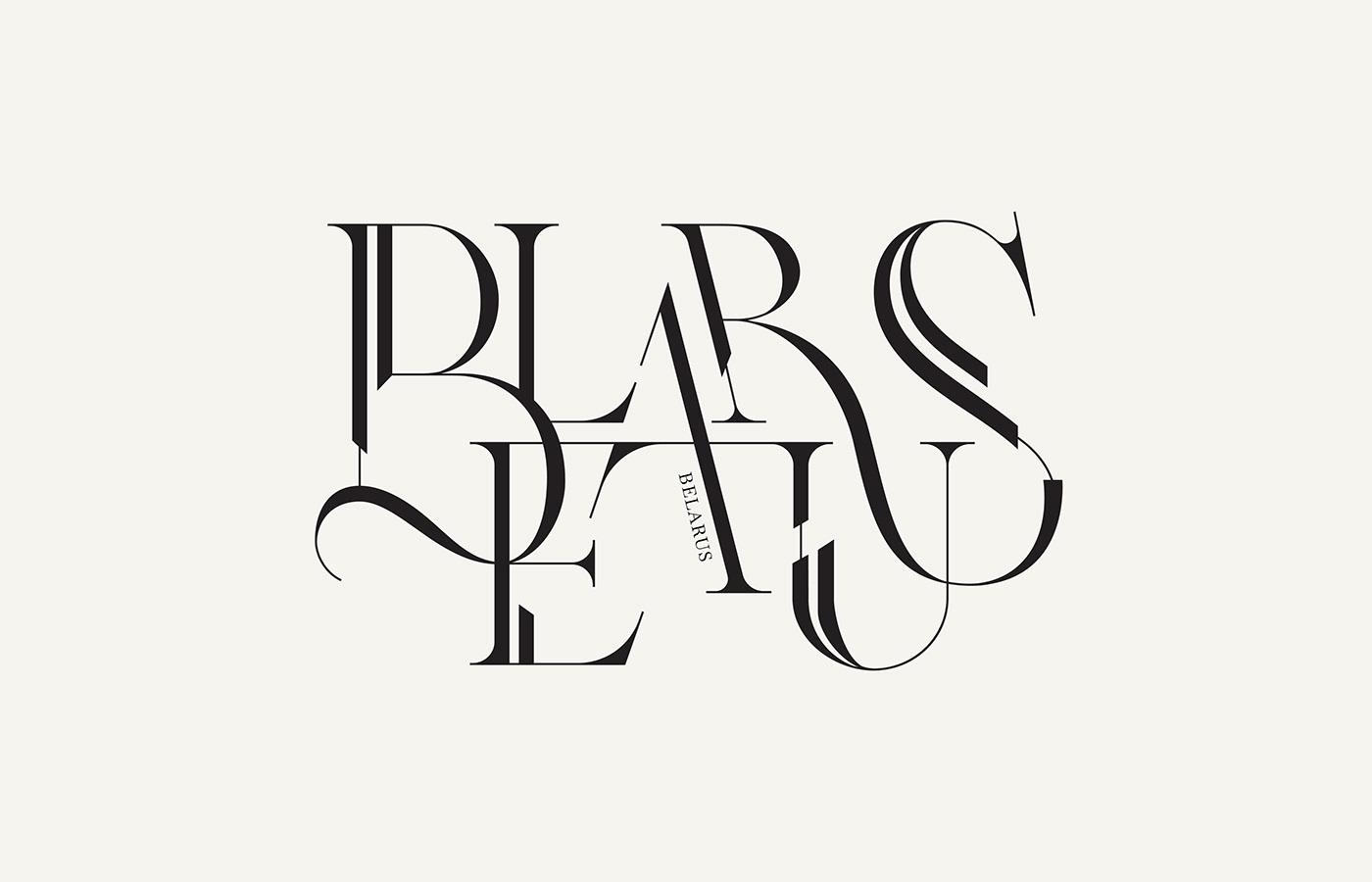 custom type design fonts graphic design  ligature Logotype playwithtype typedesign Typeface typography