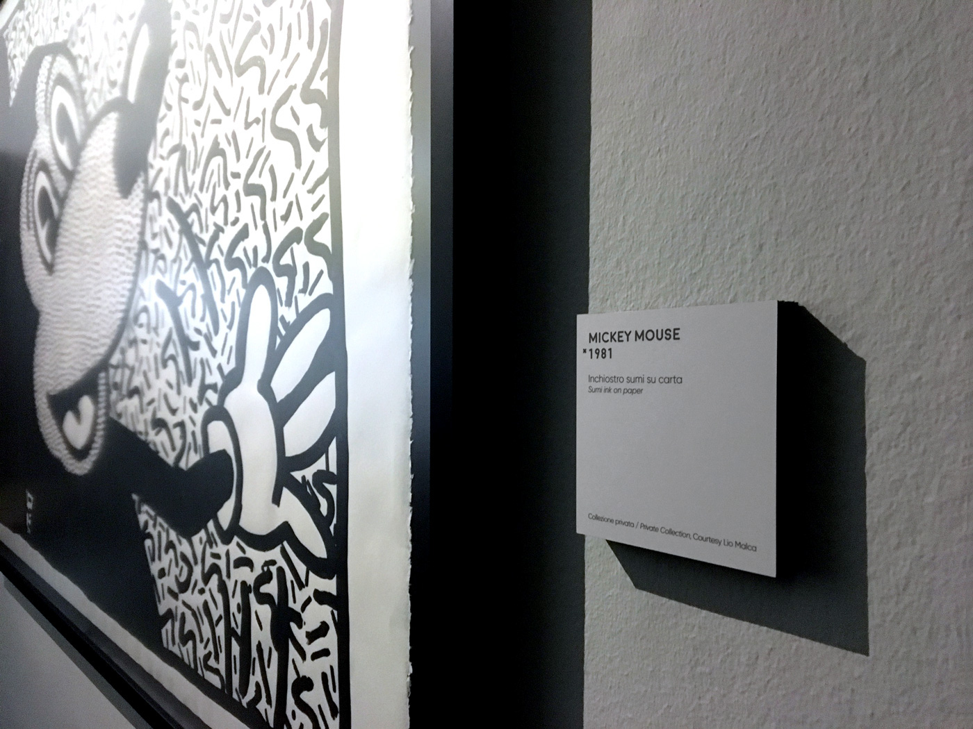mostra ketih haring exhibit Palazzo Reale milano art exposition museum graphic graphic design