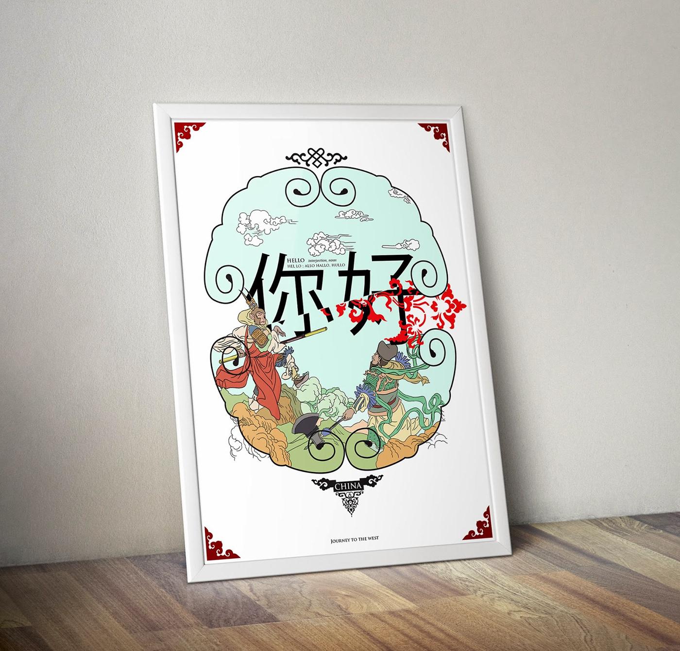 高品質的17款歡迎海報範本設計欣賞
