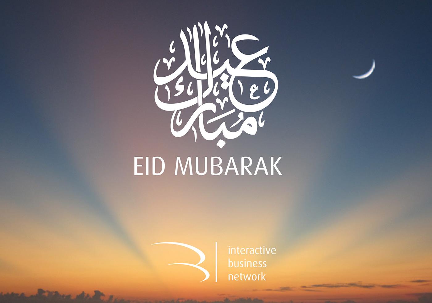 eid al adha greeting card on behance