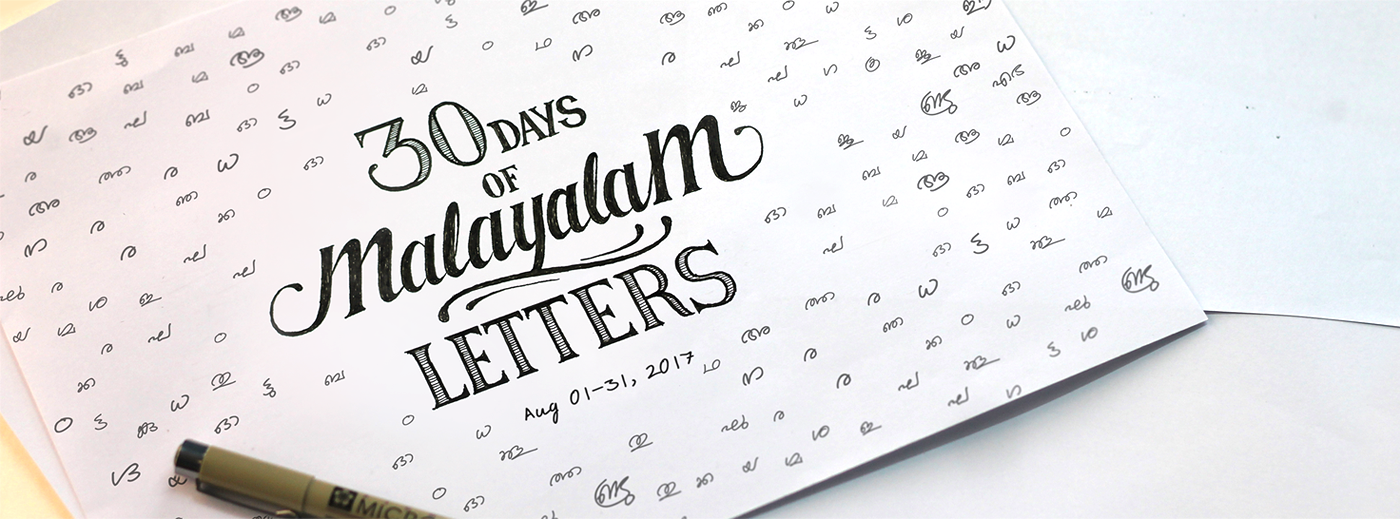 30 Days Of Malayalam Letters
