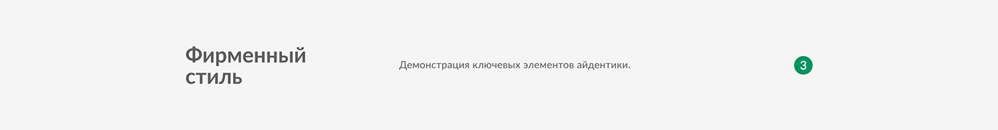 branding  Cosmetic minimal mobile store UI UI/UX ux Web Design
