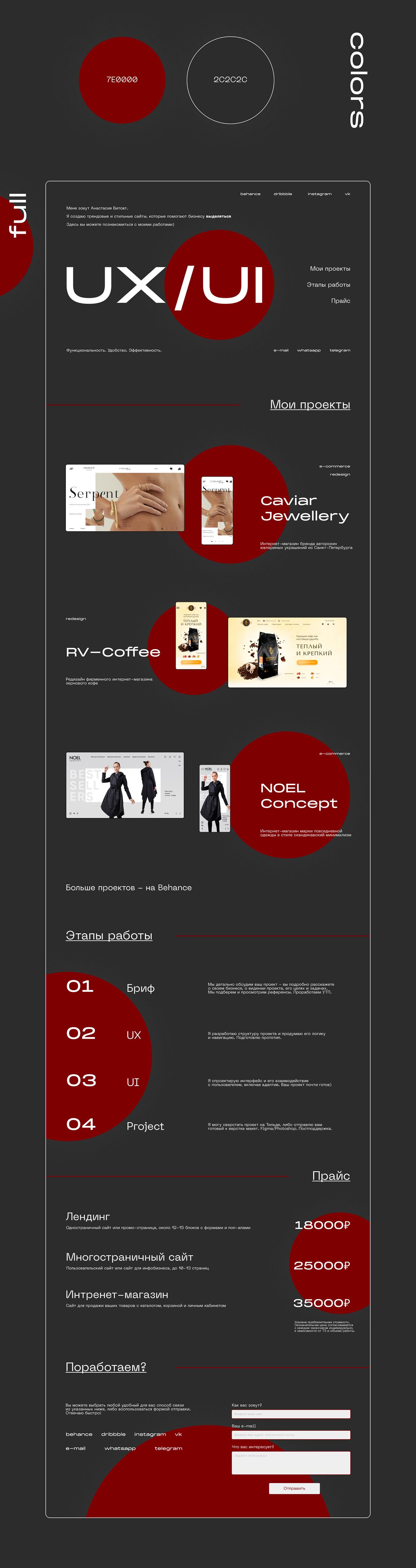 black creative dark experimental minimal onepage portfolio premium typography   Website