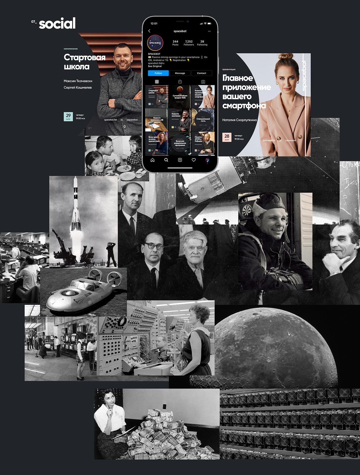 creative crypto Crypto design key visual logo moon neumorphism Spacebot Trading Bot Website