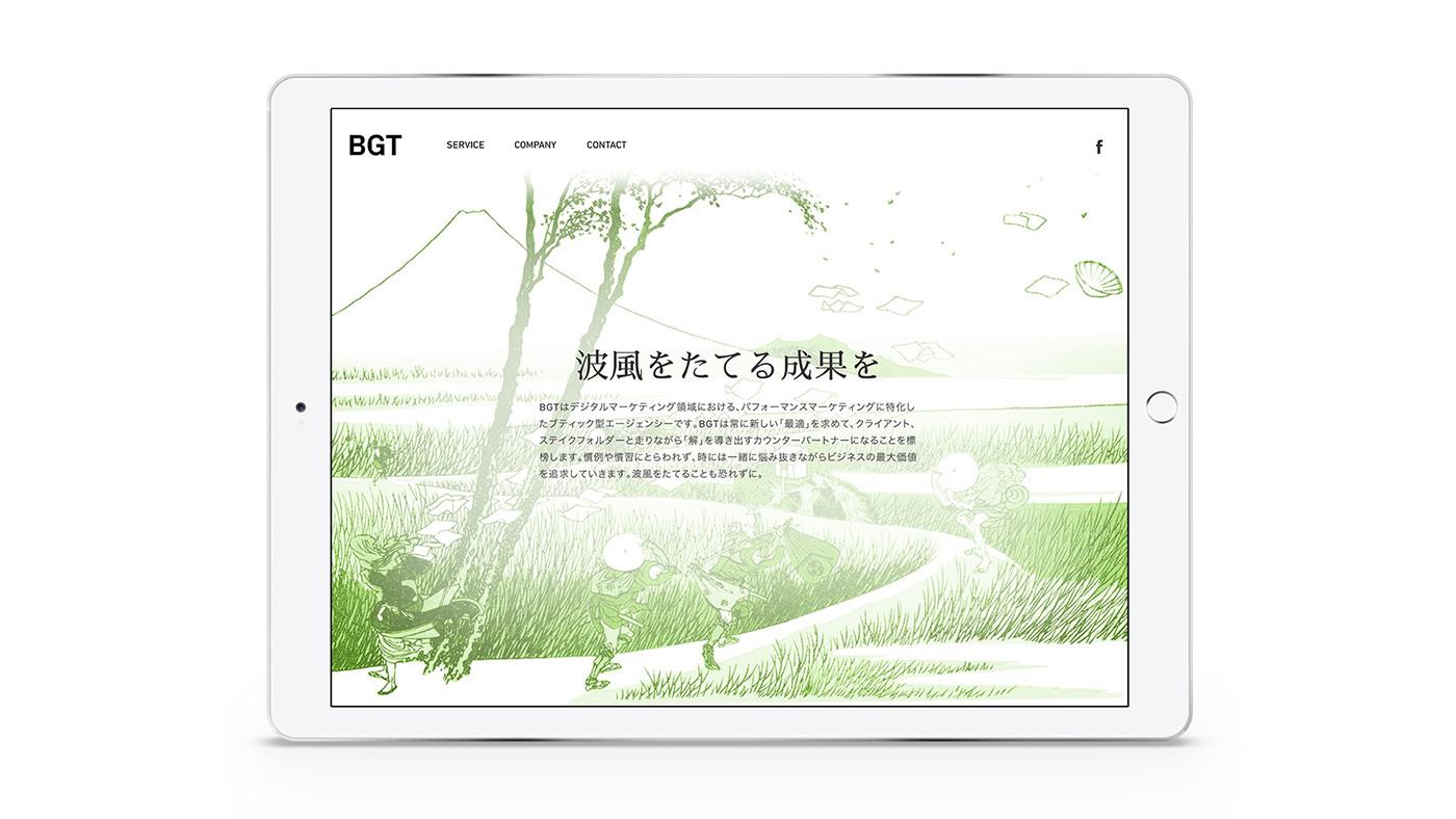Technology Website jquery css3 animation  ukiyoe hokusai Webdesign HTML loworks