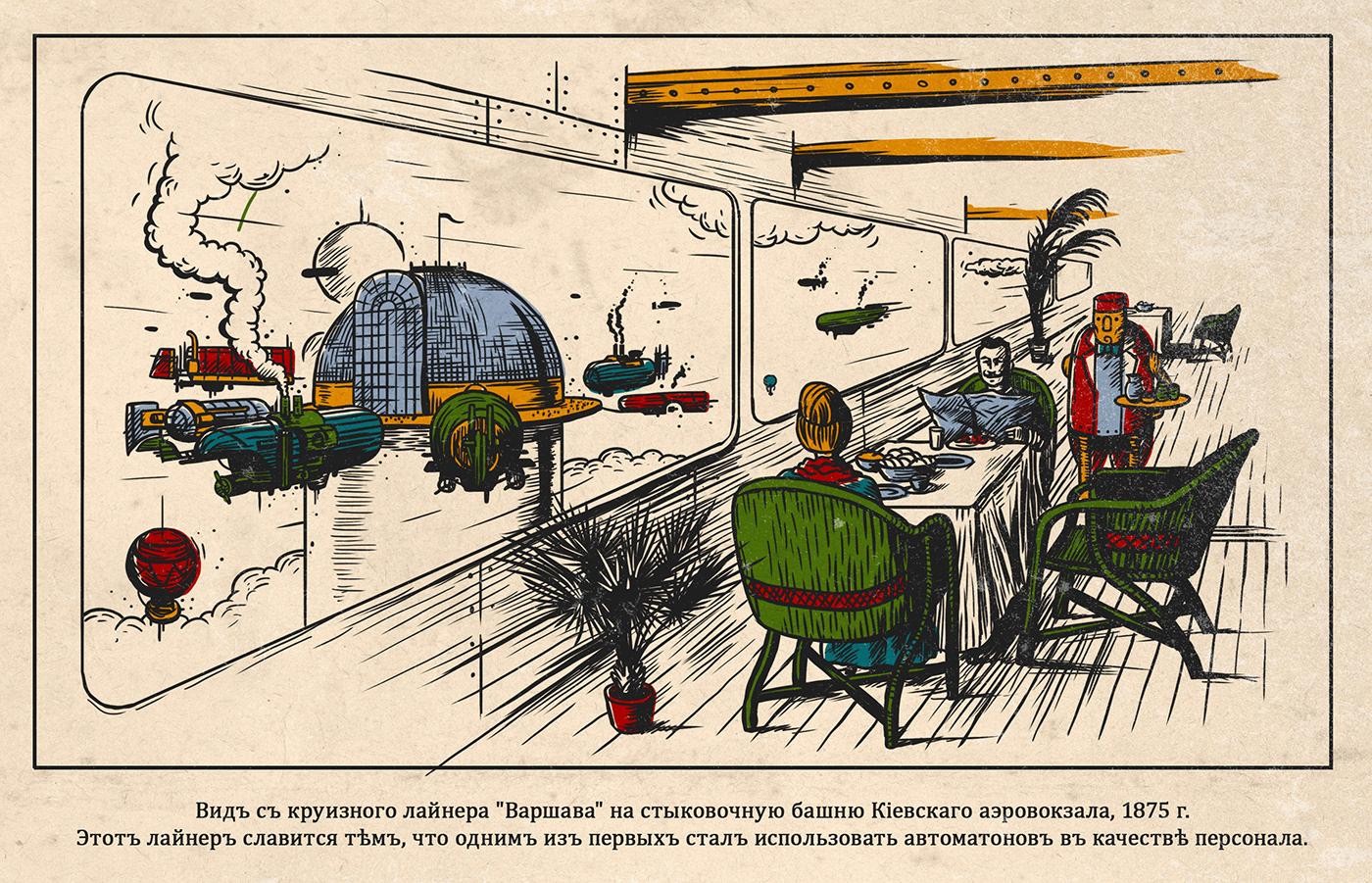 Image may contain: cartoon, illustration and drawing