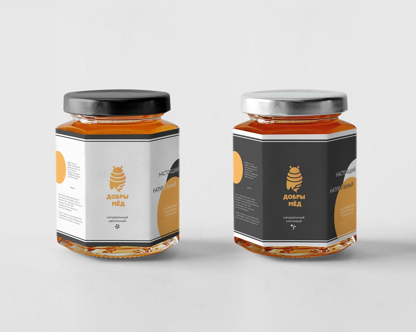 branding  honey indentity logo Logotype Nature orange yellow