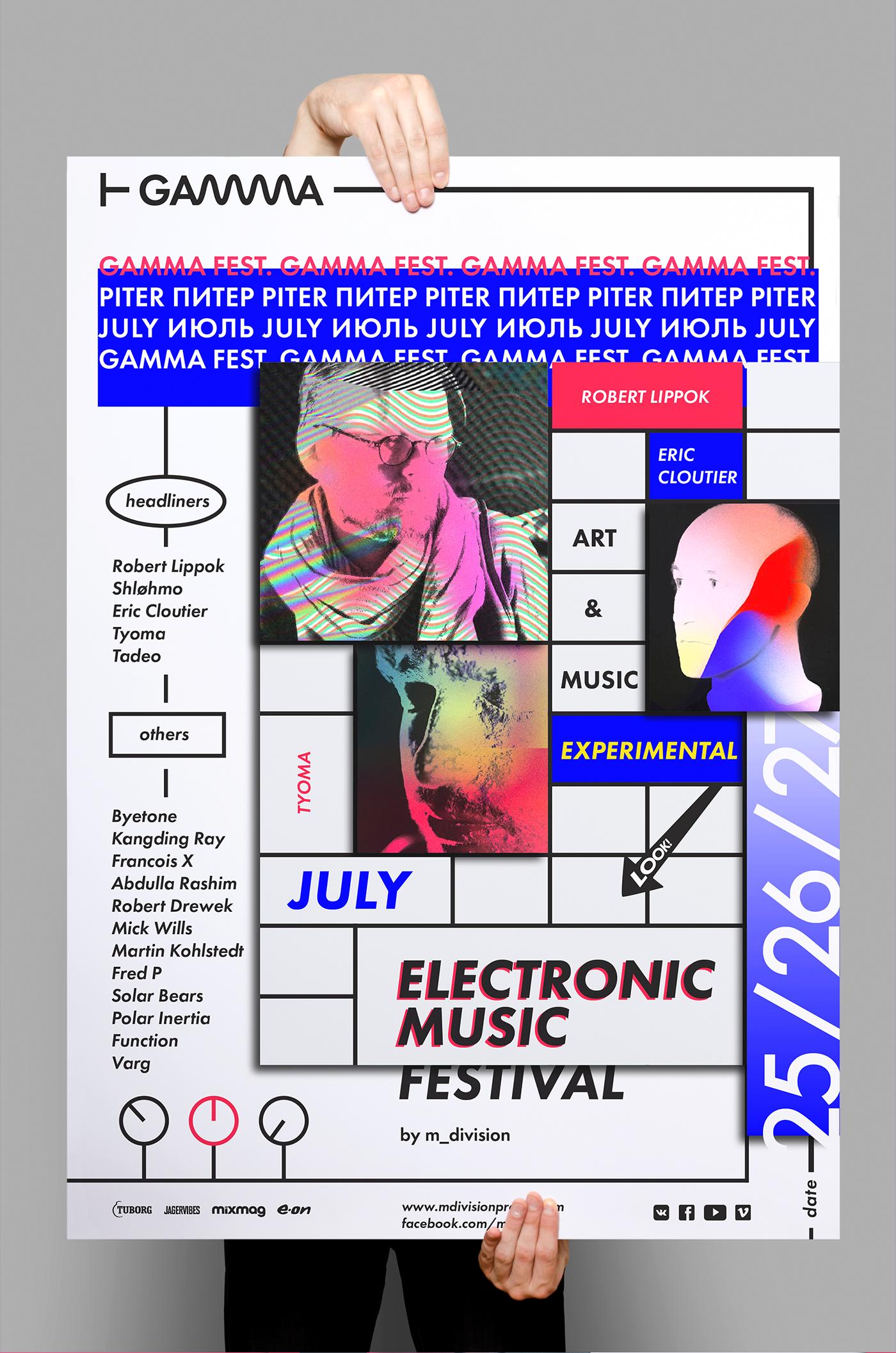 music festival poster typography   landing gradient electronic logo branding  graphic