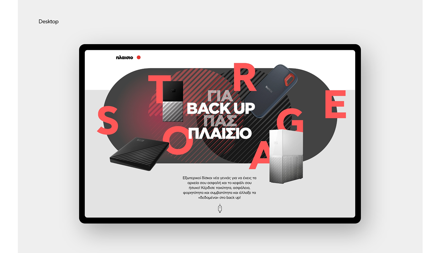 art direction  campaign digital graphic design  key visual landing page promo typography   Website