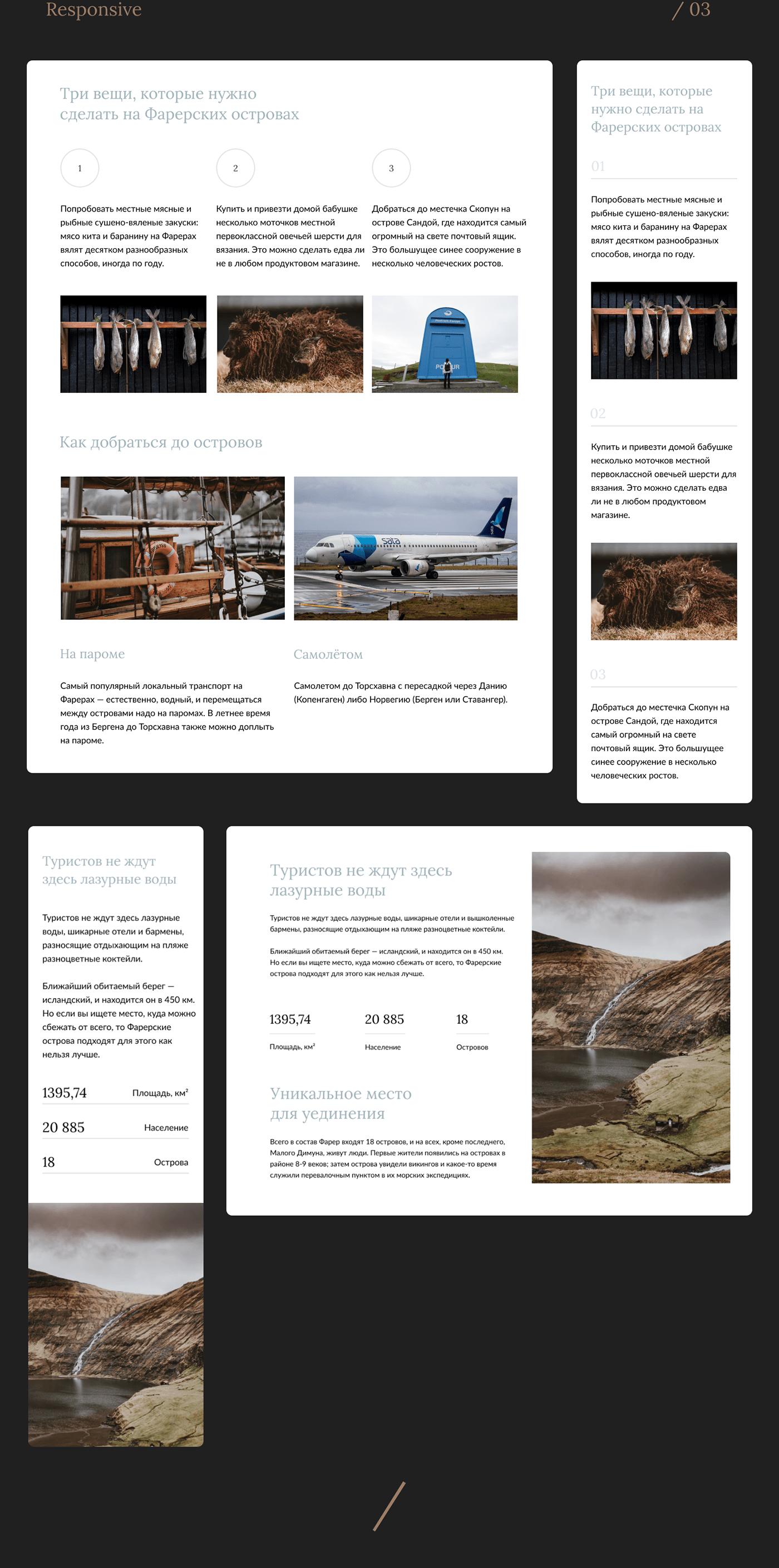 faroe faroe islands Travel travel landing page Travel Website