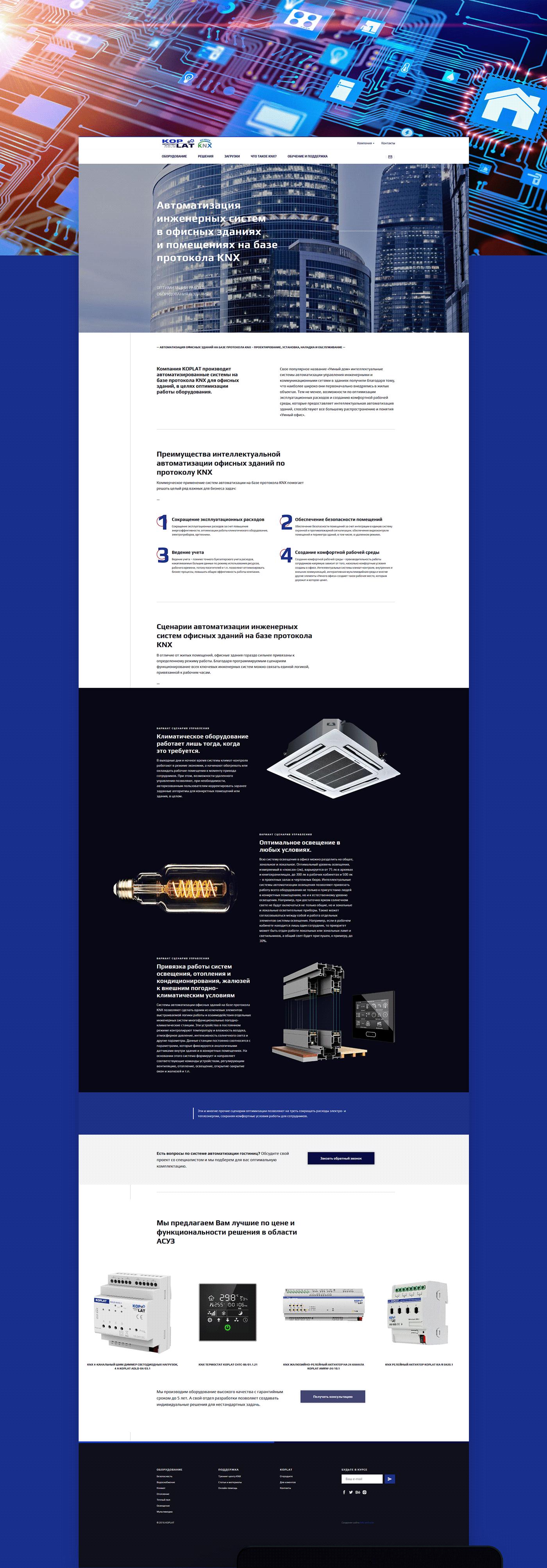 Web Webdesign KNX designsite site Website tilda