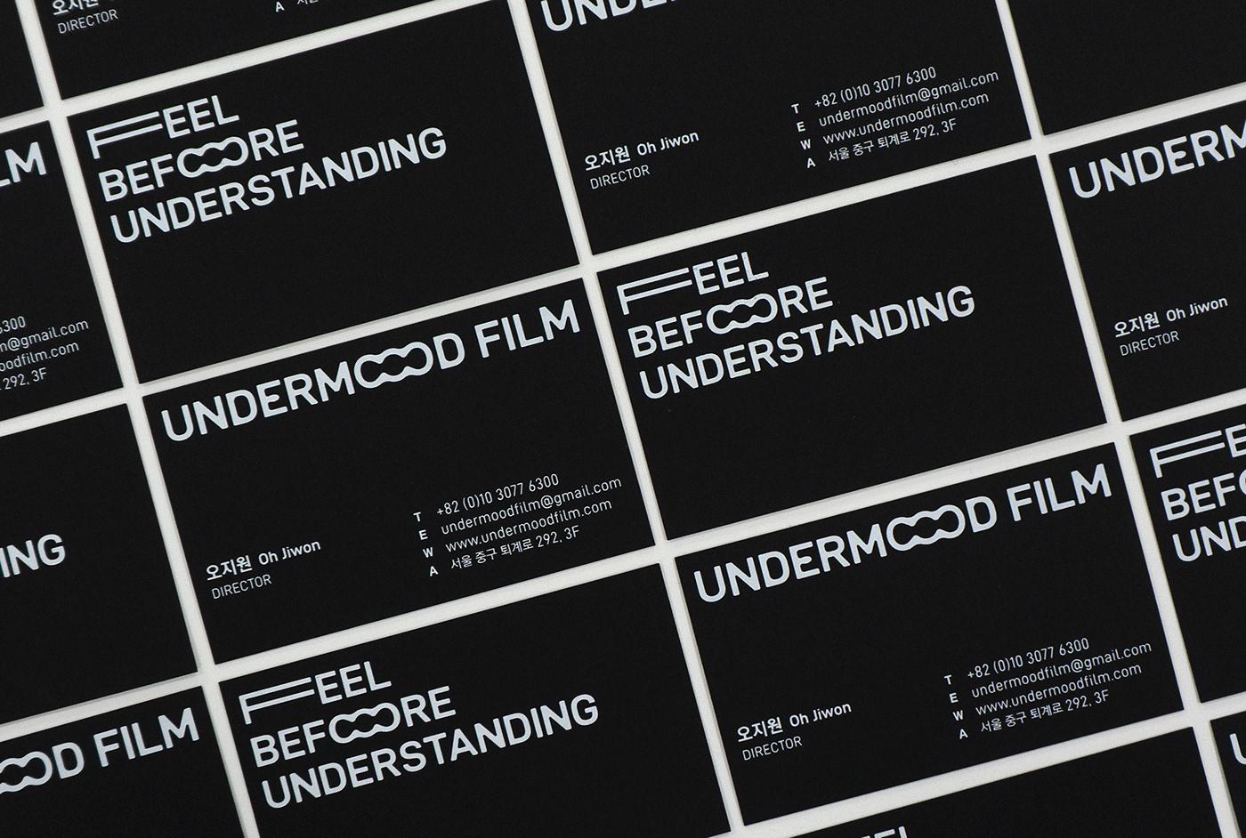BI brand identity graphic graphic design  branding  brand identity namecard poster