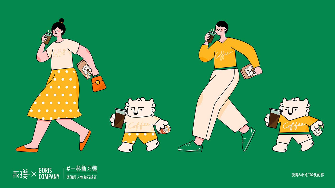 Image may contain: cartoon and baseball