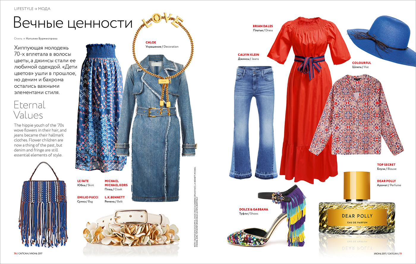 magazine design art direction  Layout