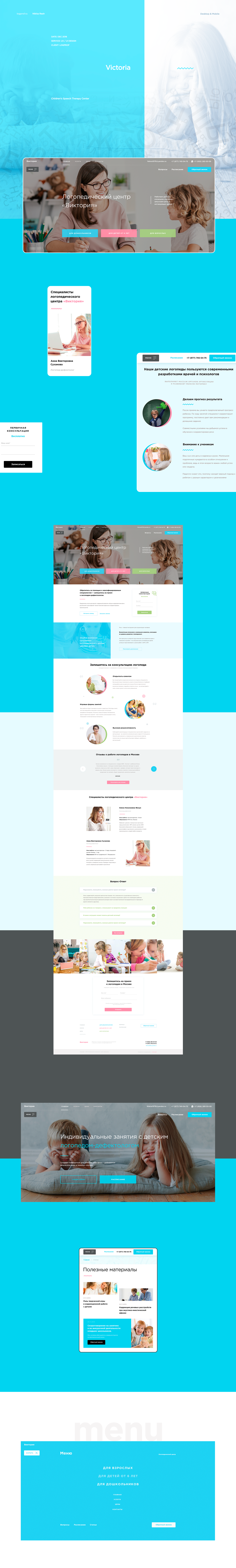 Interface clean blue psychology children social training speech Education mobile