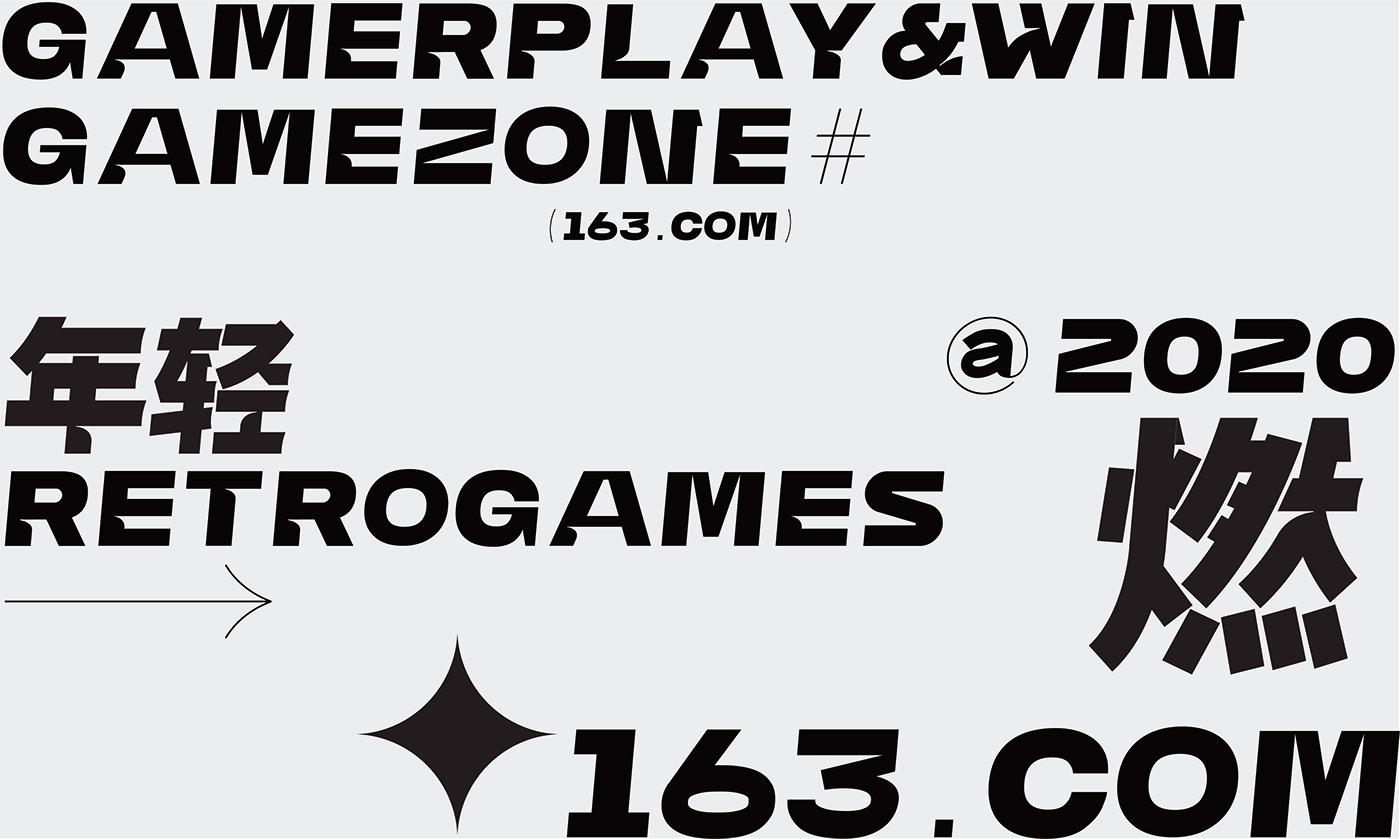 Games IP vis