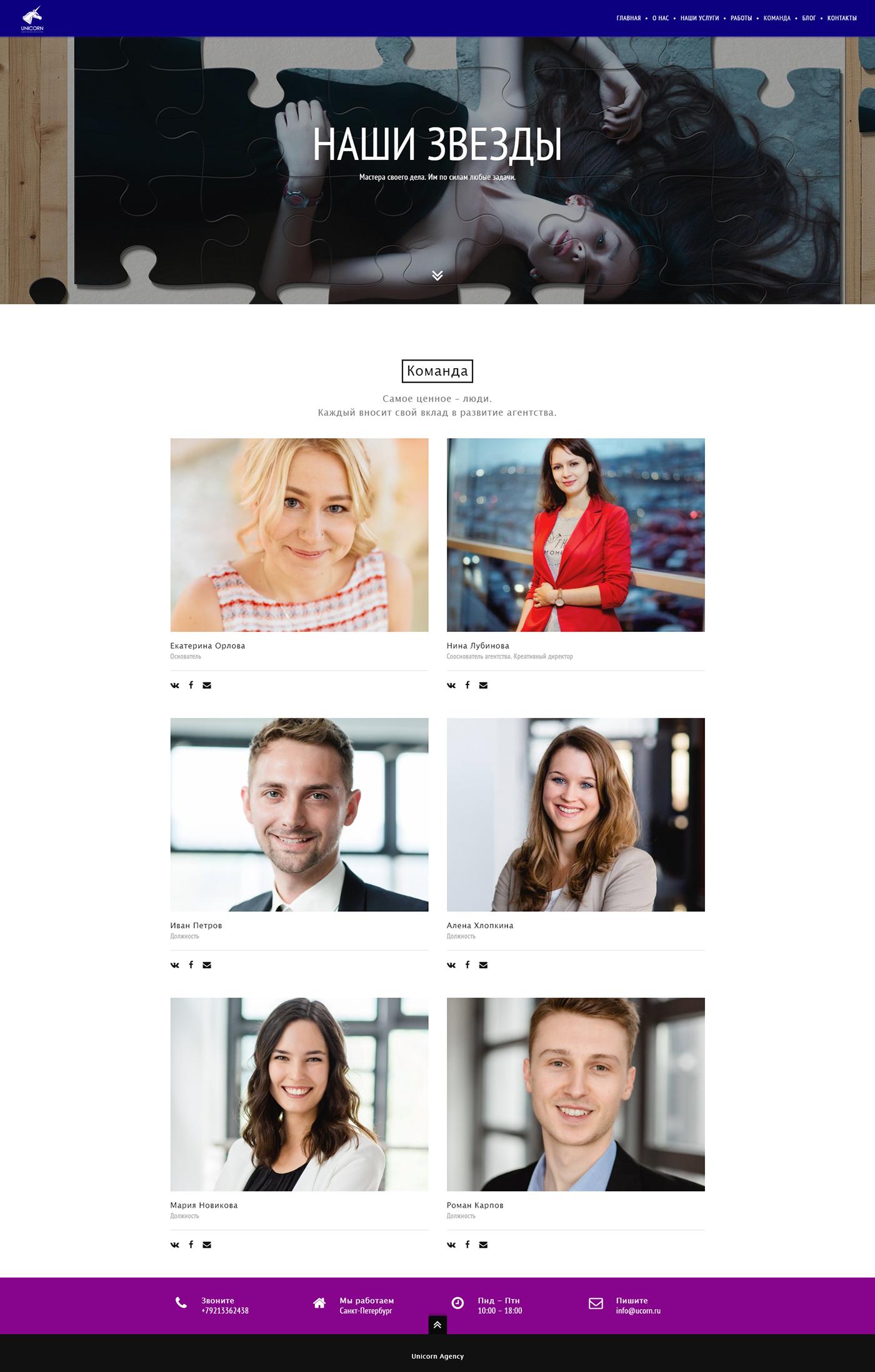 удобный сайт Сайт для рекламы адаптивный сайт сайт на WordPress красивый сайт Сайт рекламного агентства эксклюзивный дизайн