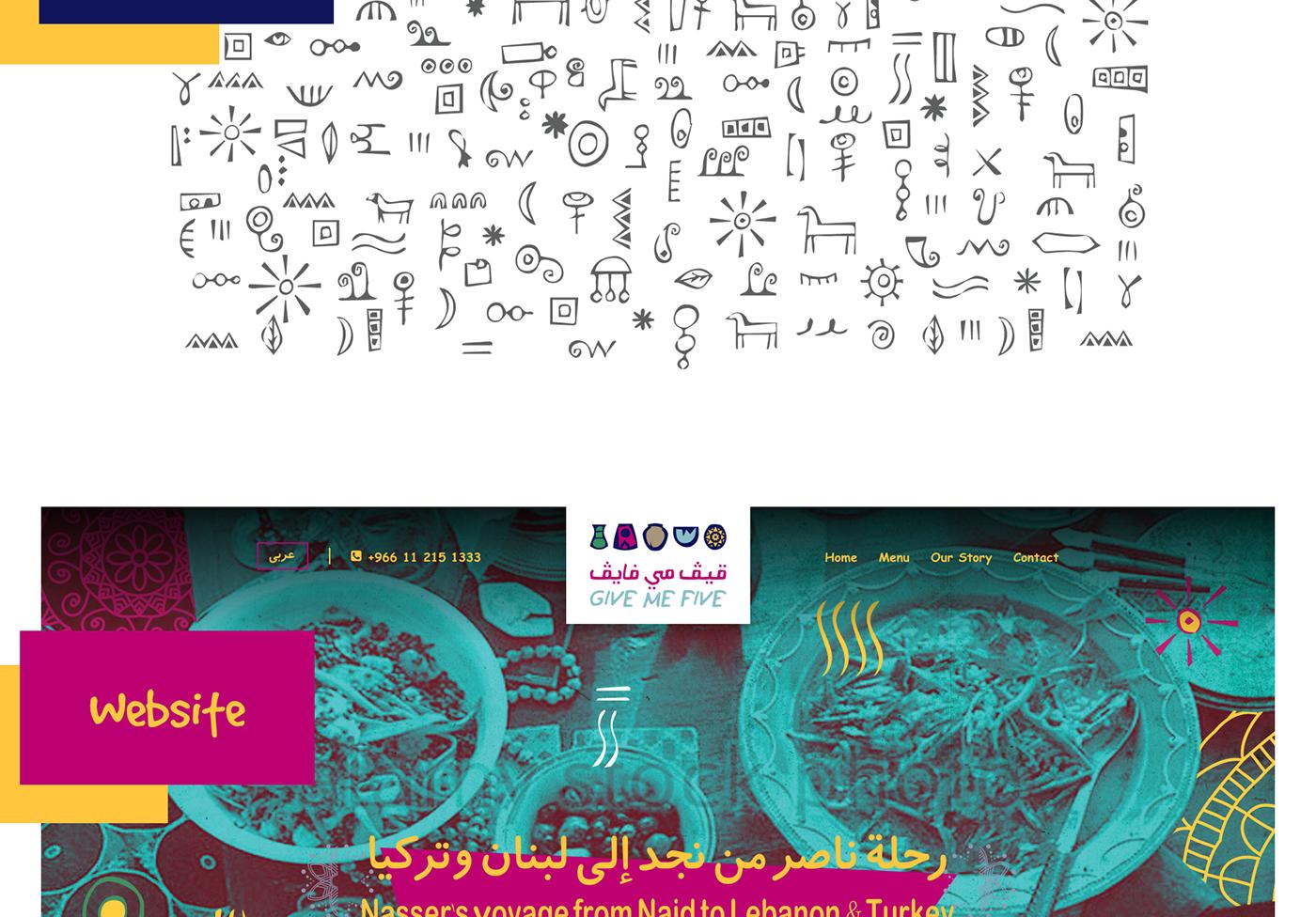 UI ux UI/UX xD illustrations icons restaurant wordpress user interface user experience