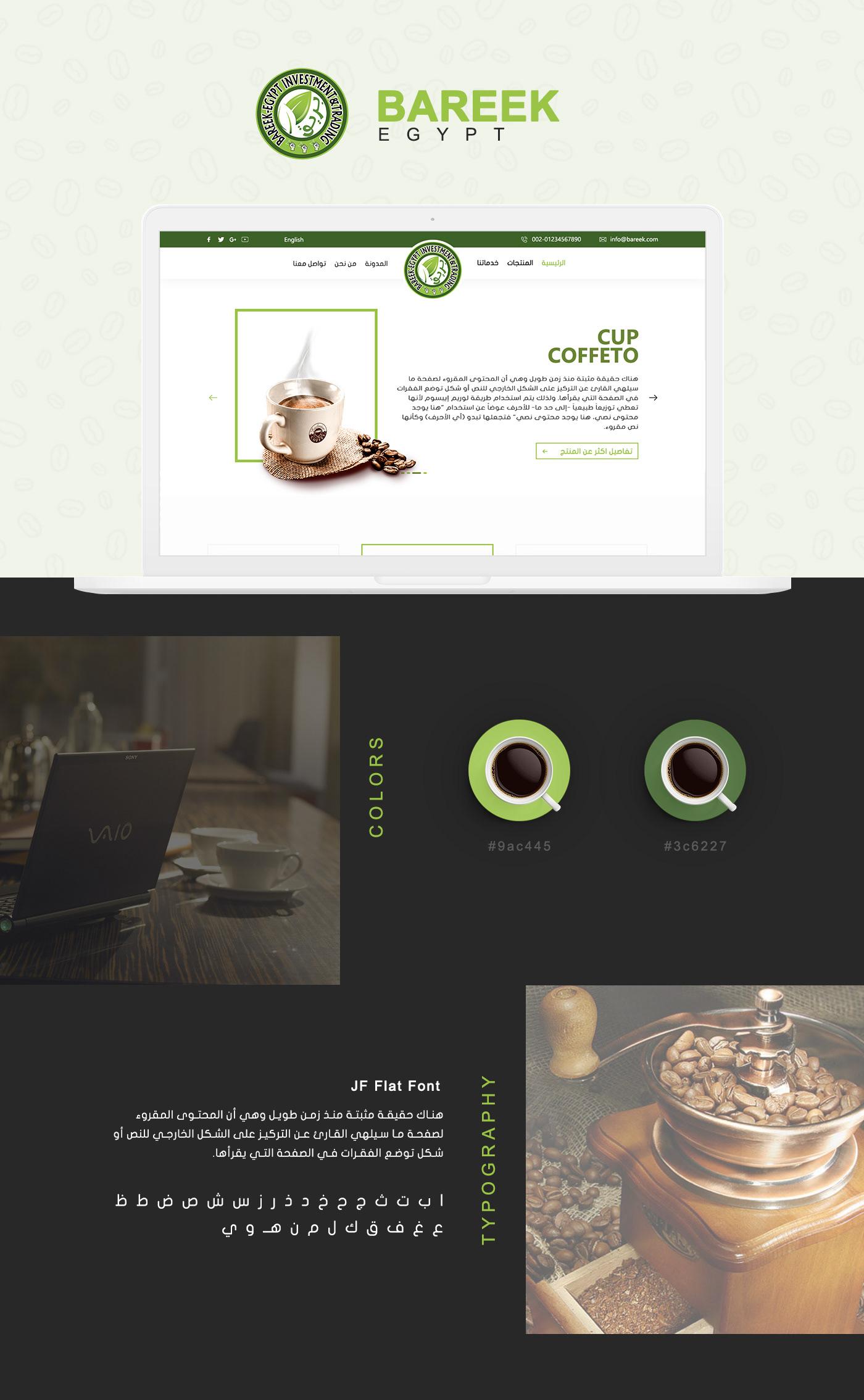 UI/UX Webdesign Website Coffee bareek