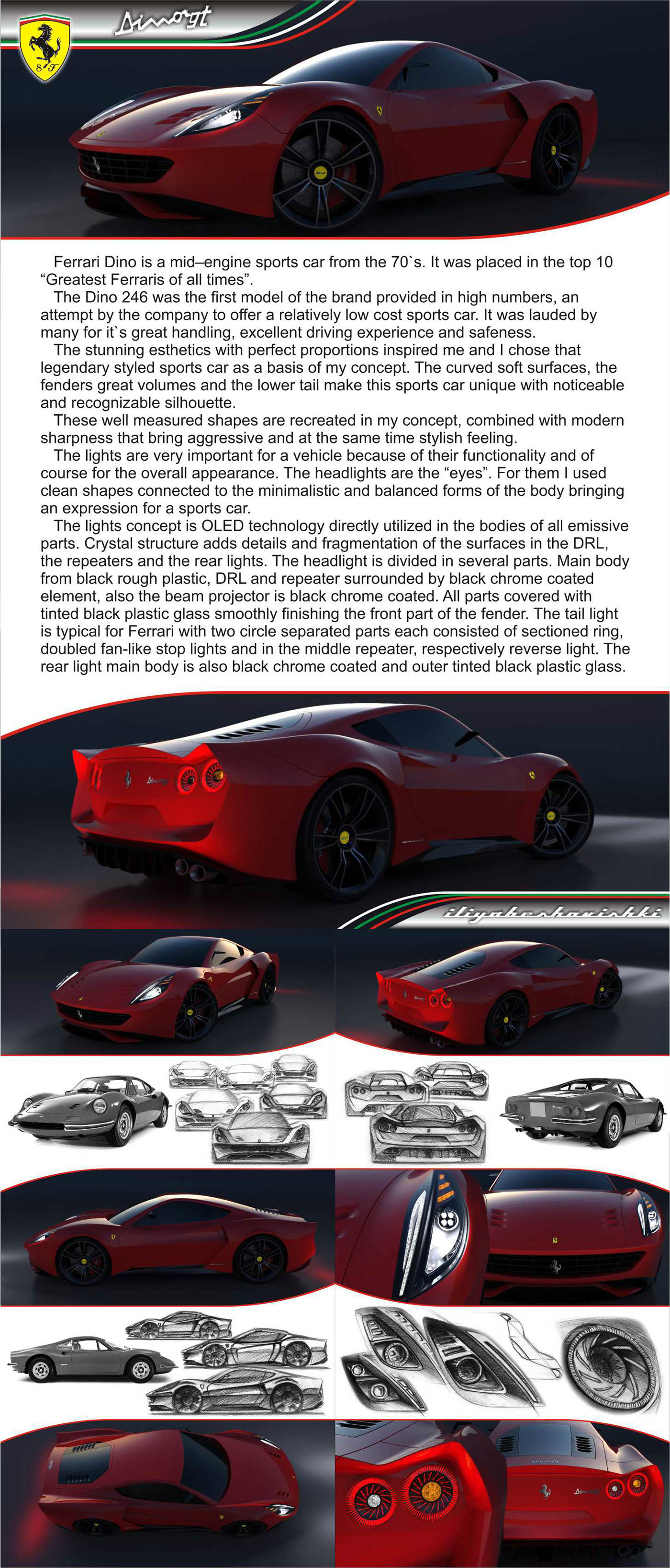 design concept FERRARI dino gt challenge automotive   lighting