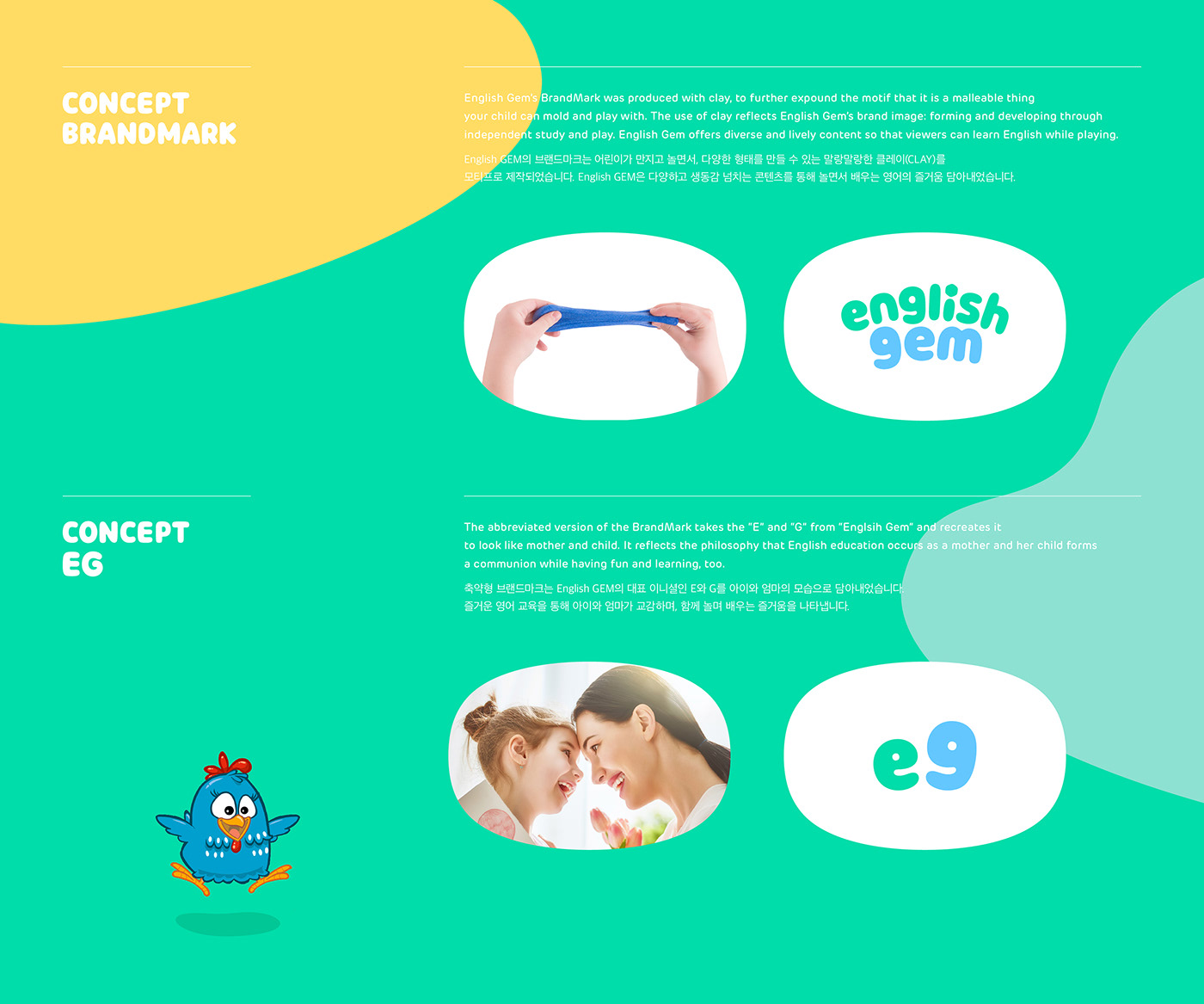 huskyfox branding  identity CI BI Channel motion kids english gem Education