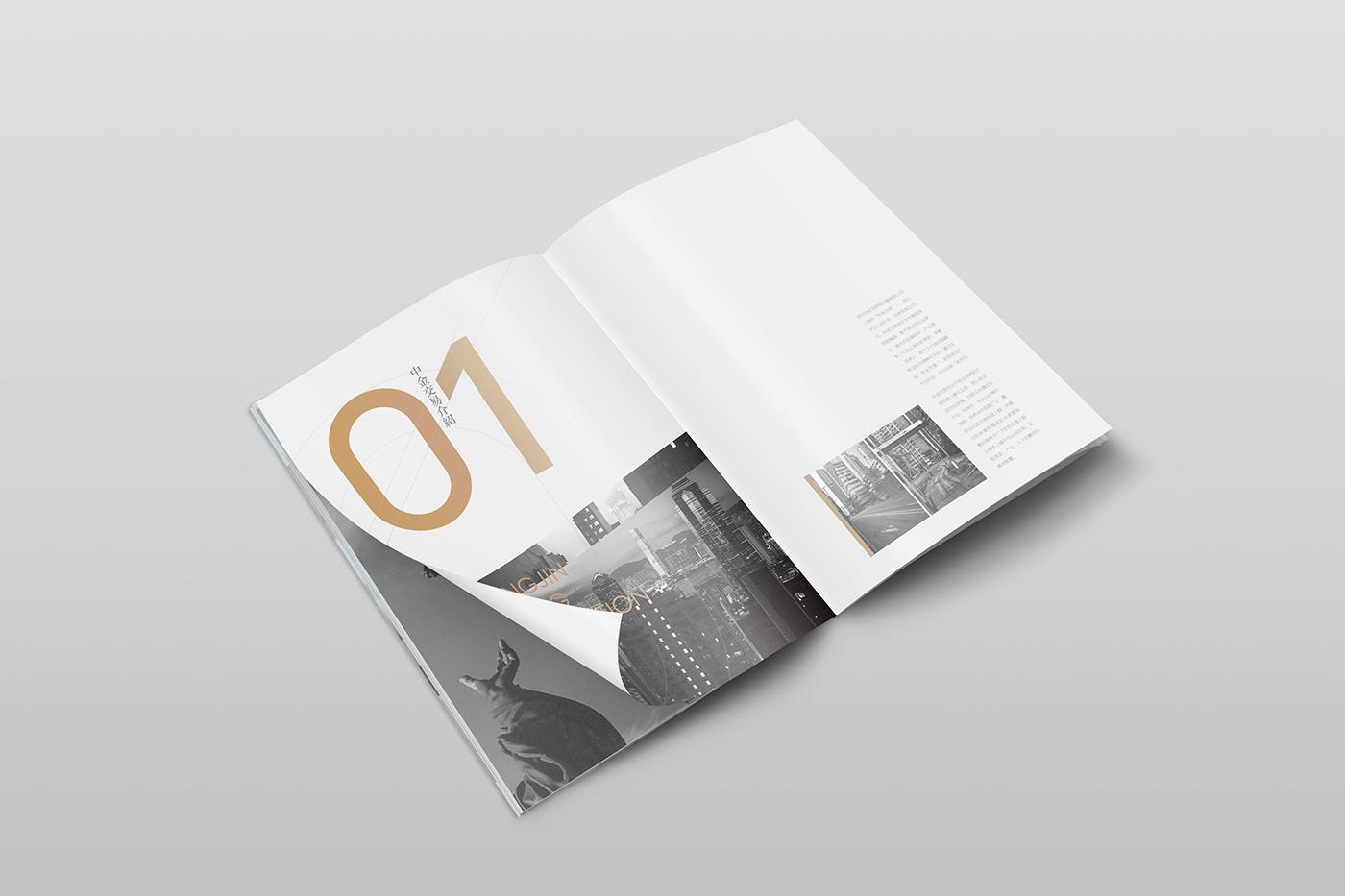 高品質的32個畫冊設計欣賞