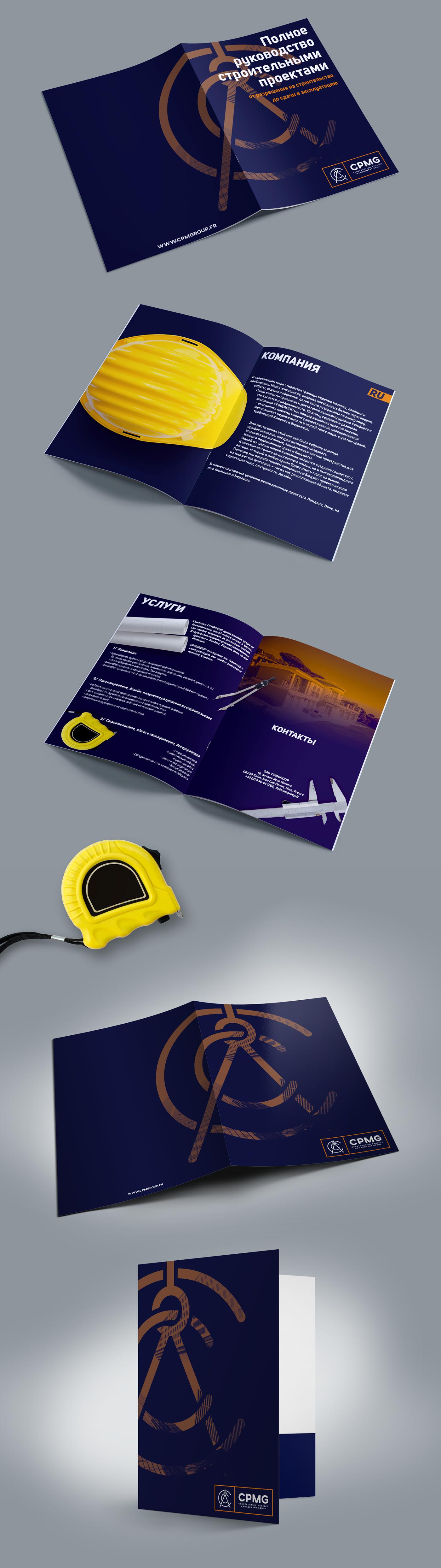 branding  identity corporate branding graphic design  construction architect architecture Logo Design
