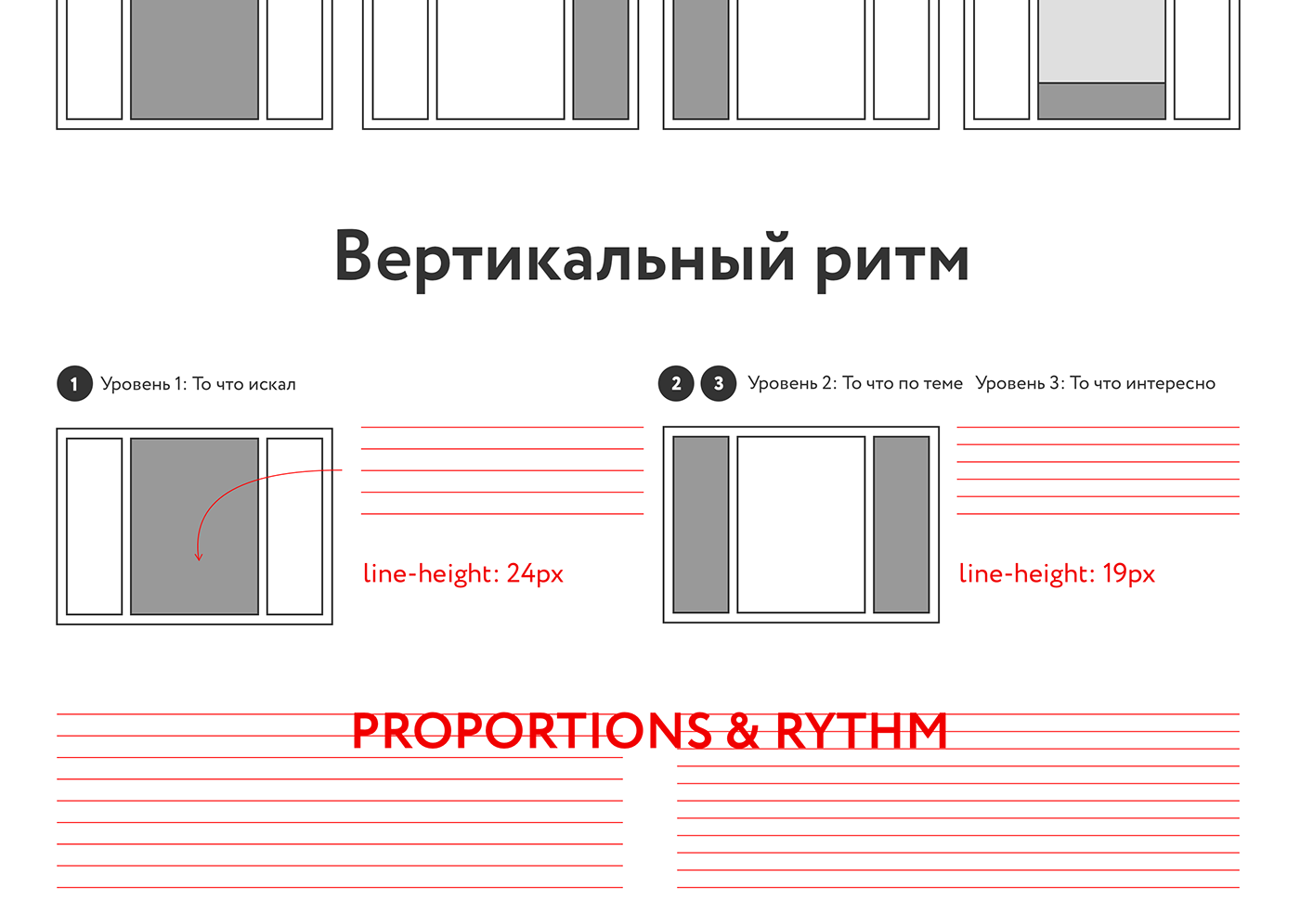 clean concept Figma Magazine Redesign mail.ru media redesign news typography   UI ux