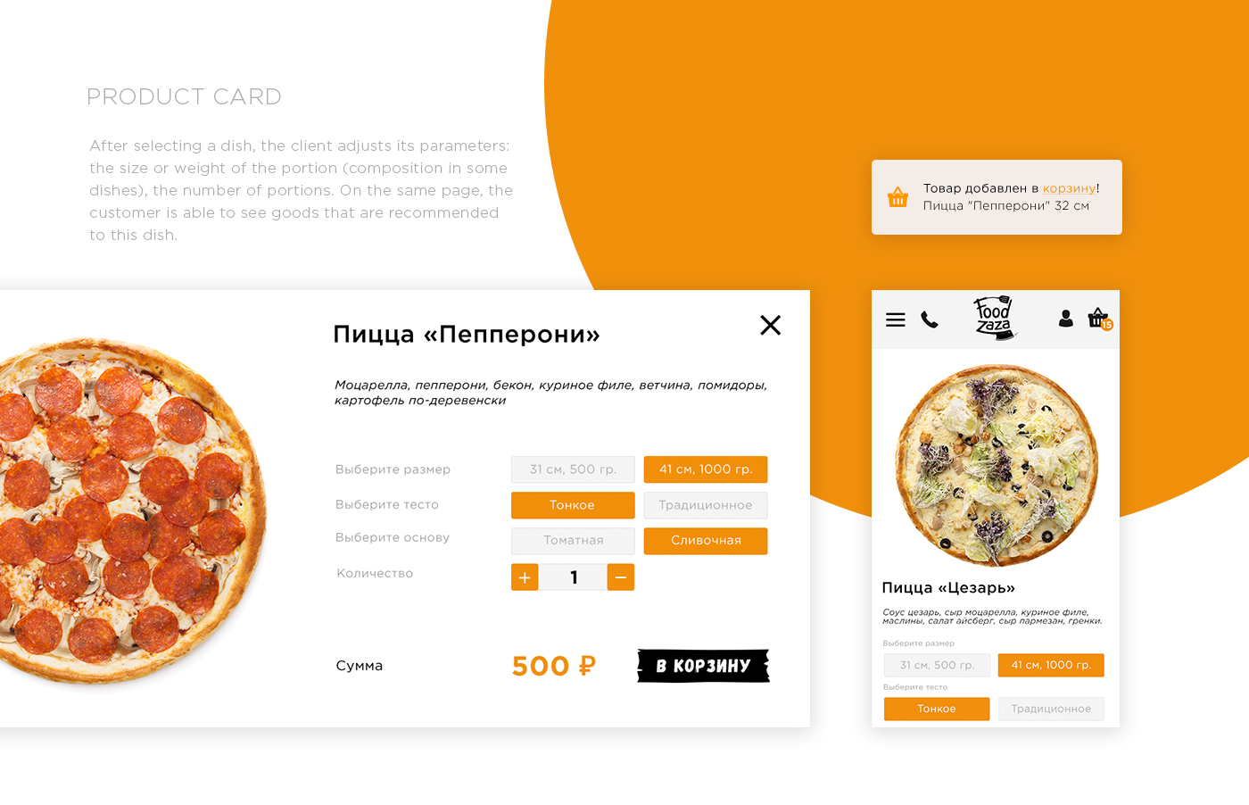 interaction branding  Website Food  delivery identity store commerce web deisgn shop