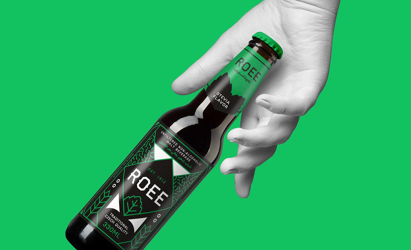 arabic beer beers brewery drinks Flavours geometric Packaging beverages Spirits