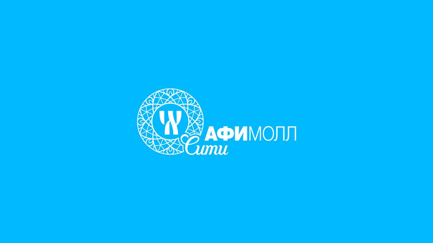 branding  granum identity logo Logotype the granum thegranum trade center AFI mall