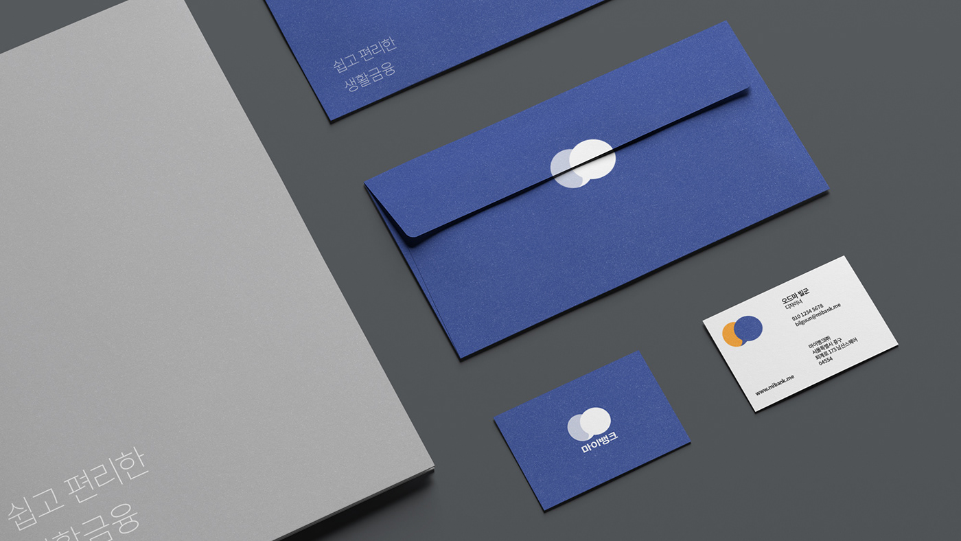 Image may contain: screenshot and envelope