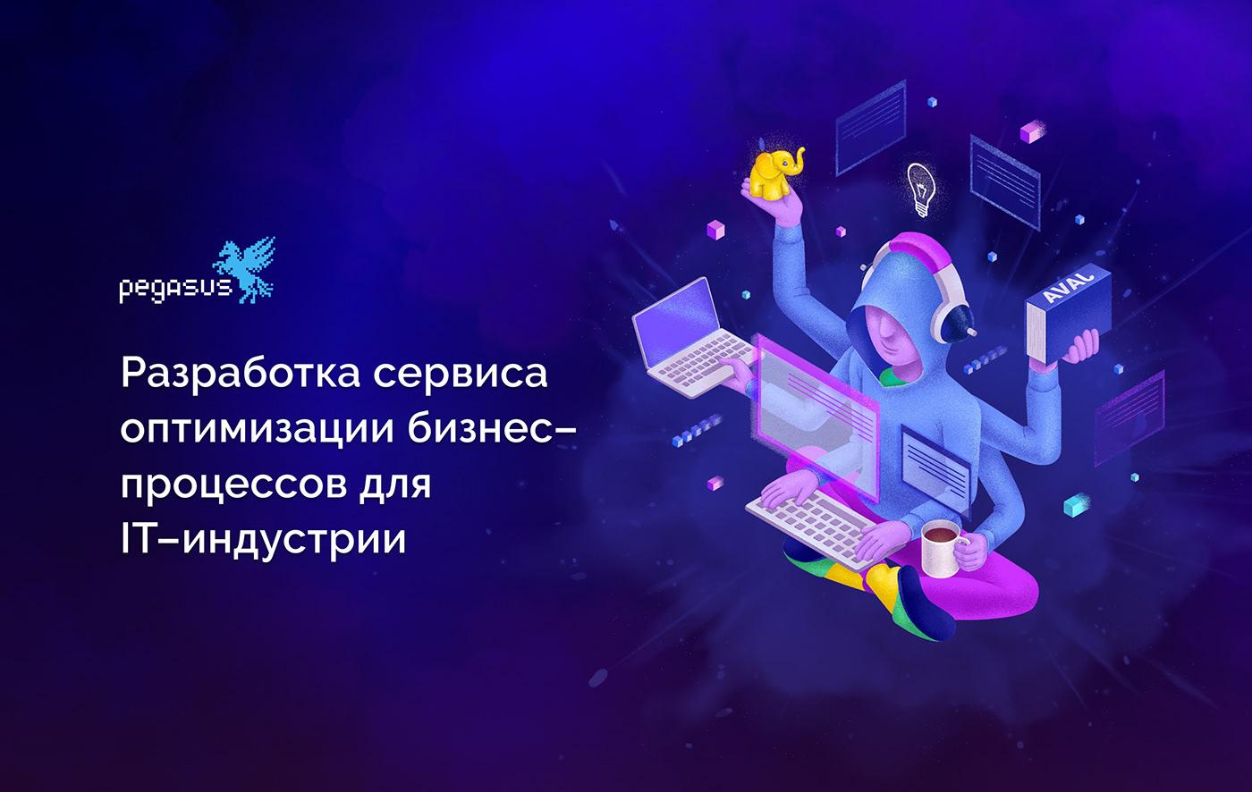 animation  brand identity Character design  design landing page logo Logotype UI/UX UX design Web Design