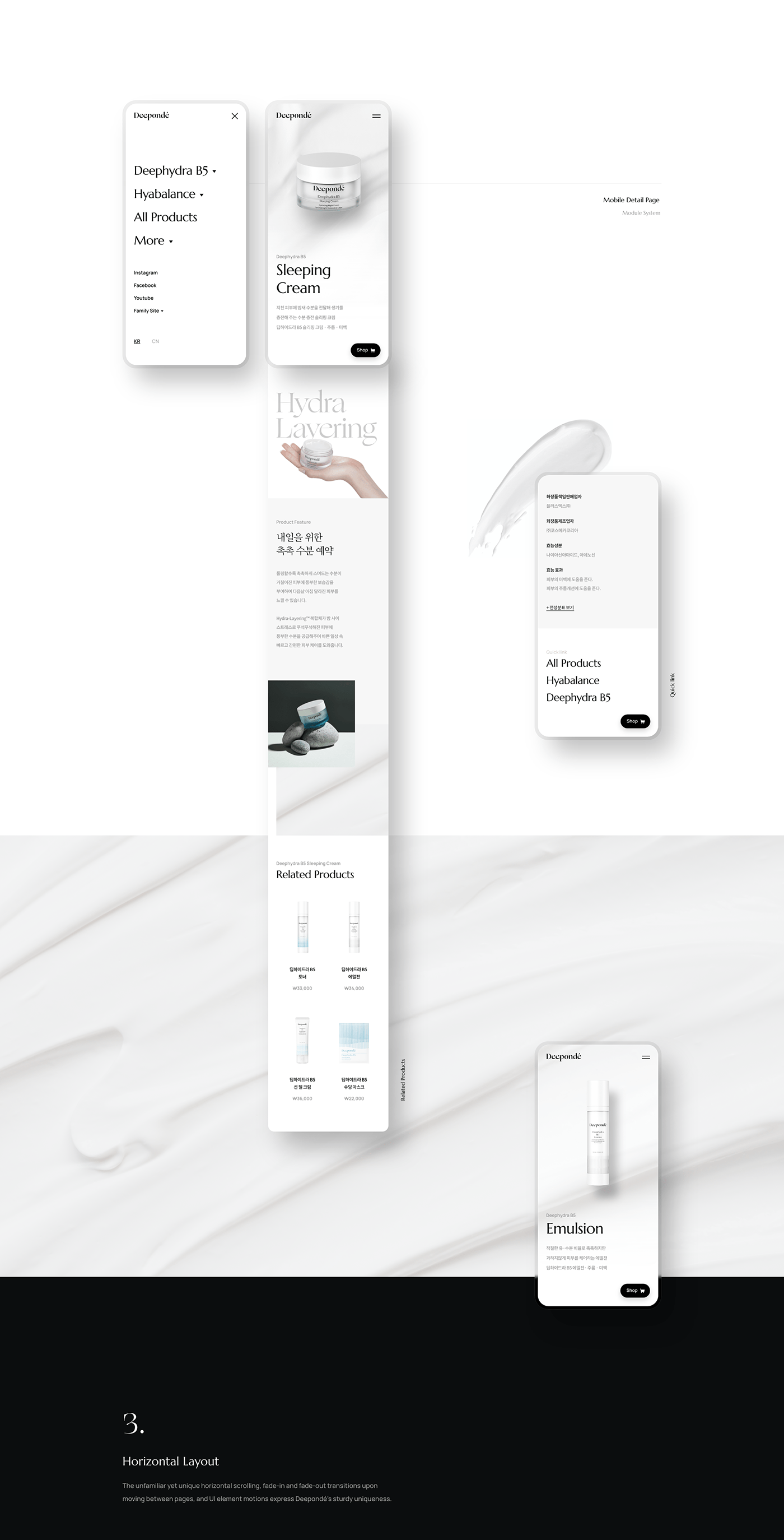 Cosmetic,interaction,UI,ux,Web,design,PlusX