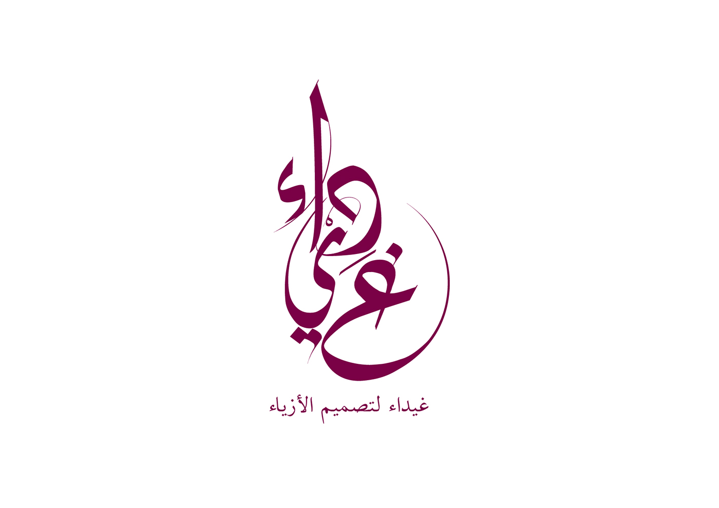 Calligraphy arabic logo on behance Calligraphy logo